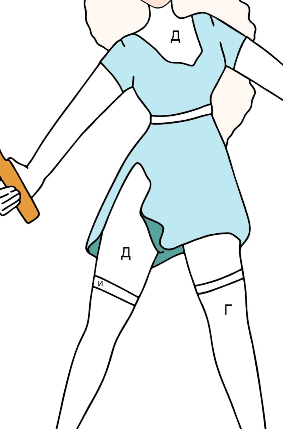 Раскраска кукла Барби играет в теннис - Раскраска по Буквам для Детей