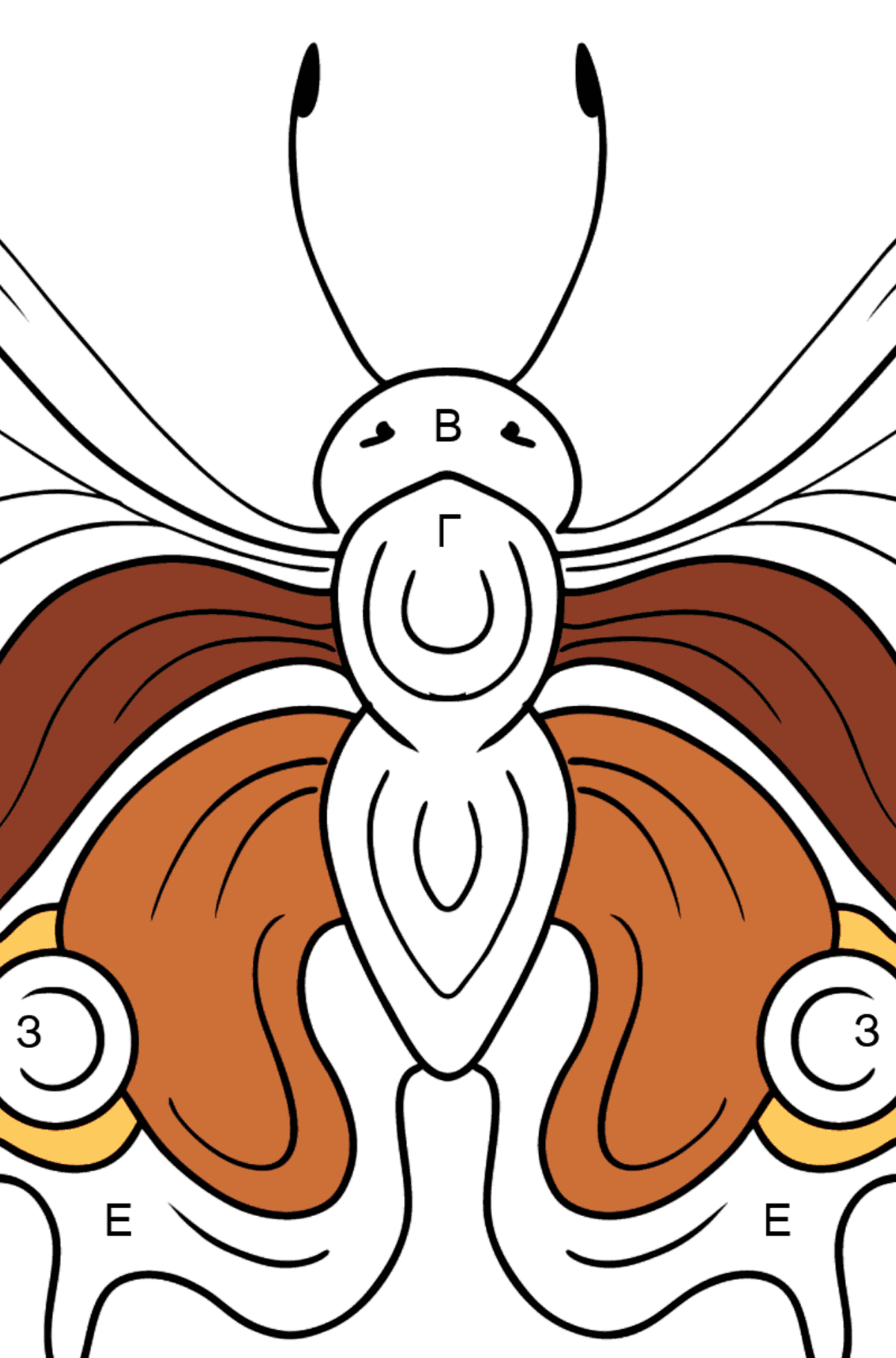 Раскраска бабочка павлиний глаз - Раскраска по Буквам для Детей
