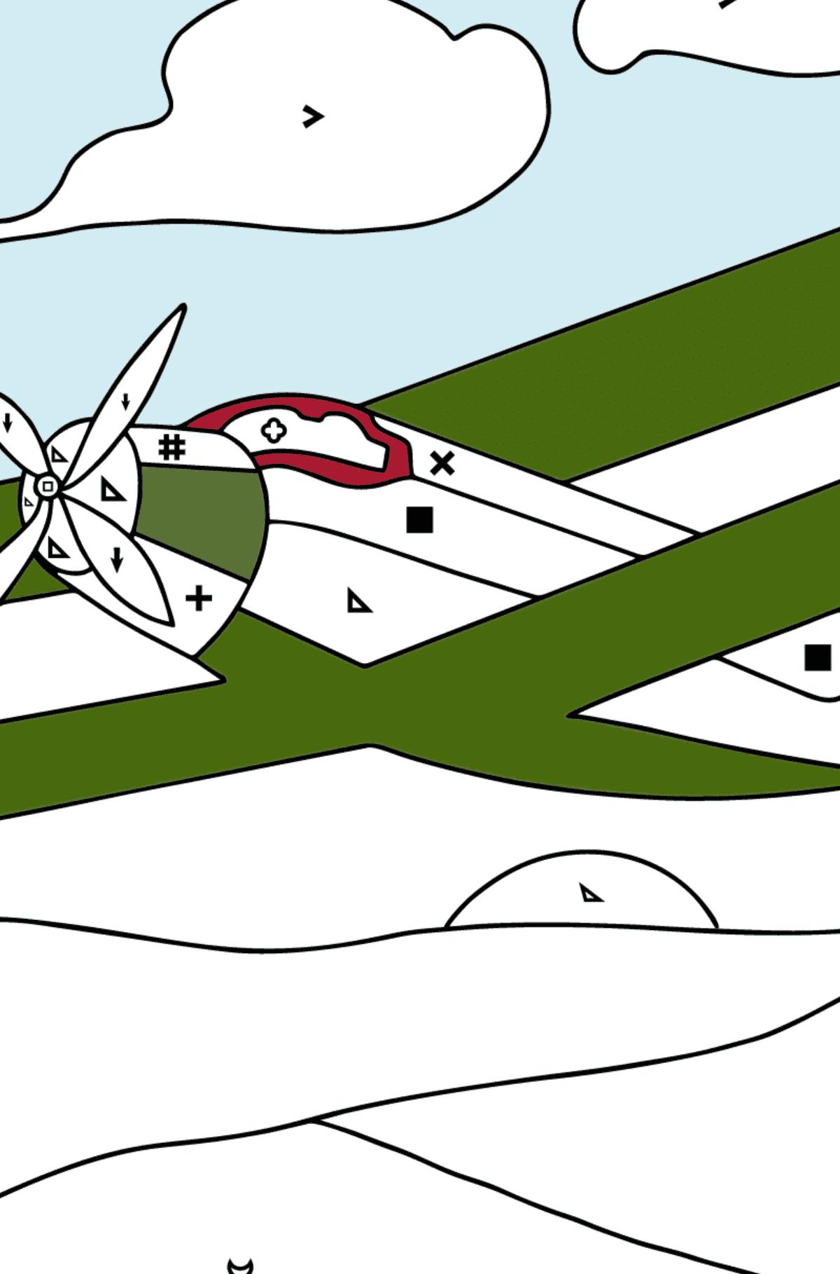 Раскраска биплан - Раскраска по Символам и Геометрическим Фигурам для Детей