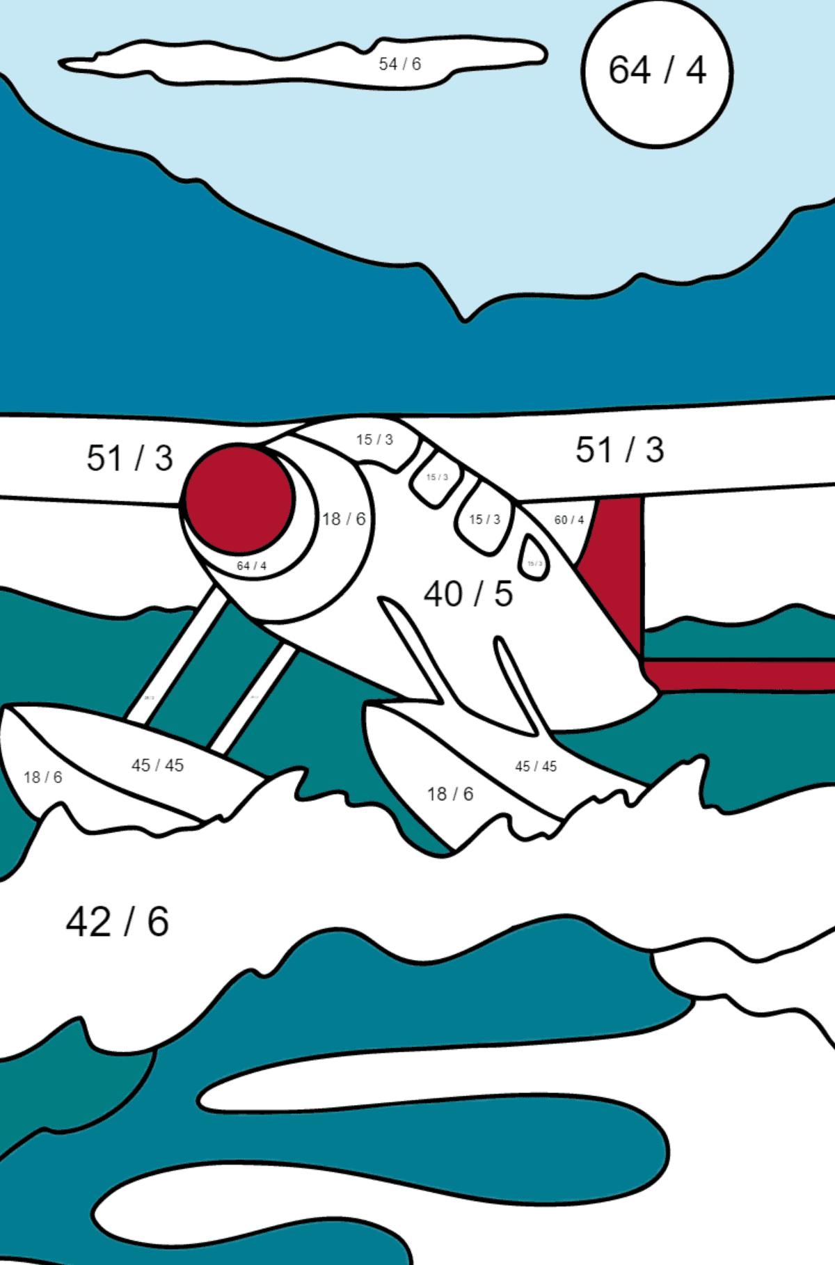 Раскраска гидросамолет - Математическая Раскраска - Деление для Детей