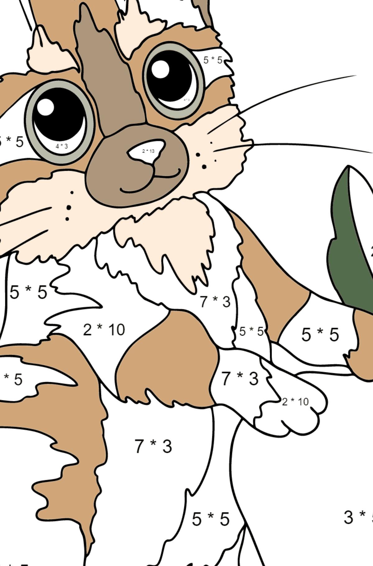 Раскраска кошка со спелым яблоком - Математическая Раскраска - Умножение для Детей