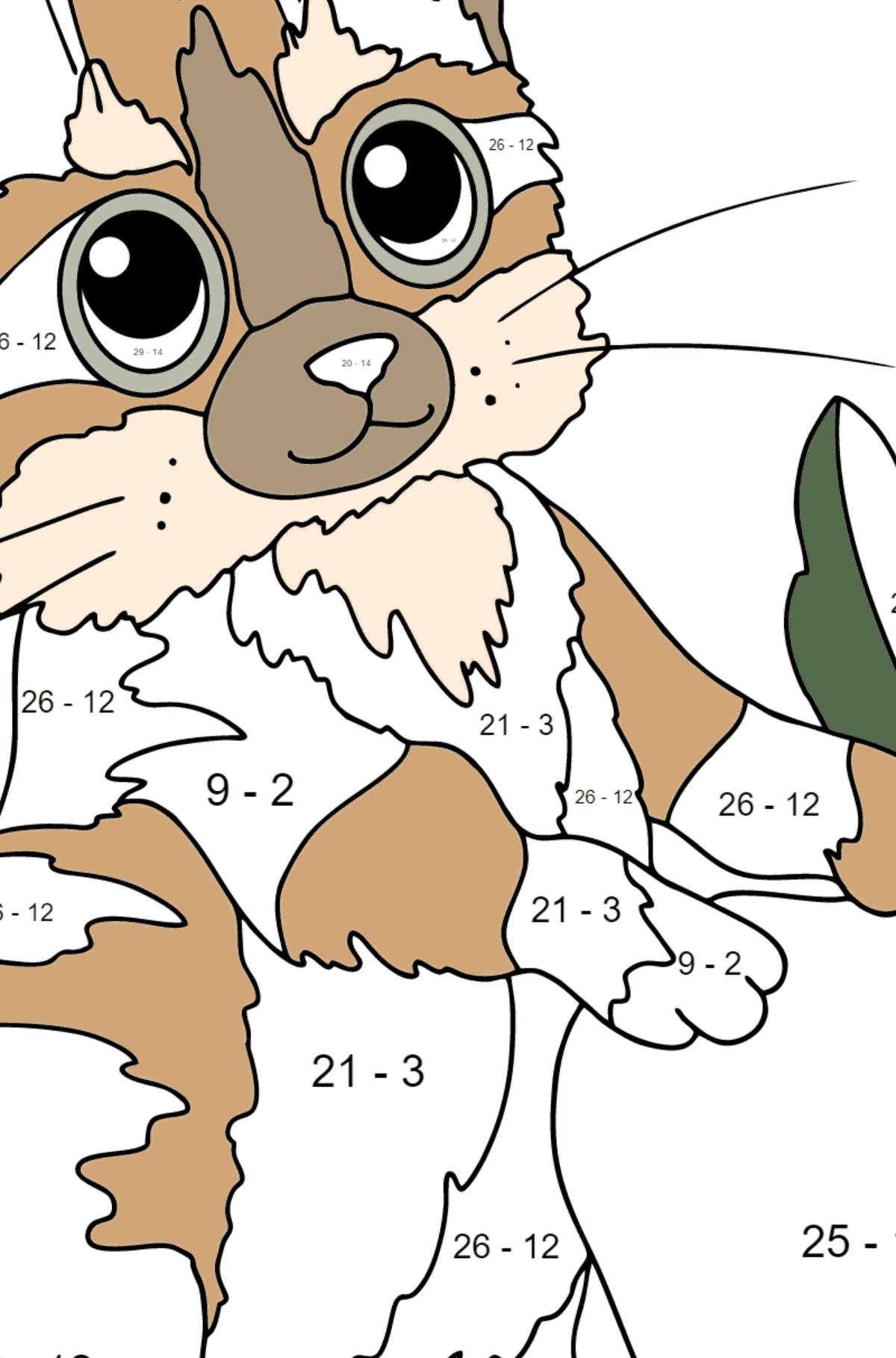Раскраска кошка со спелым яблоком - Математическая Раскраска - Вычитание для Детей