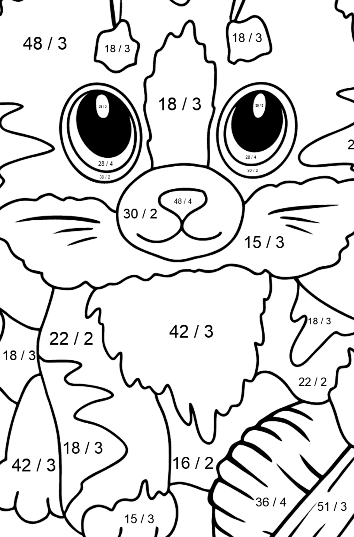 Cute Cat Coloring Page - Math Coloring - Division for Kids