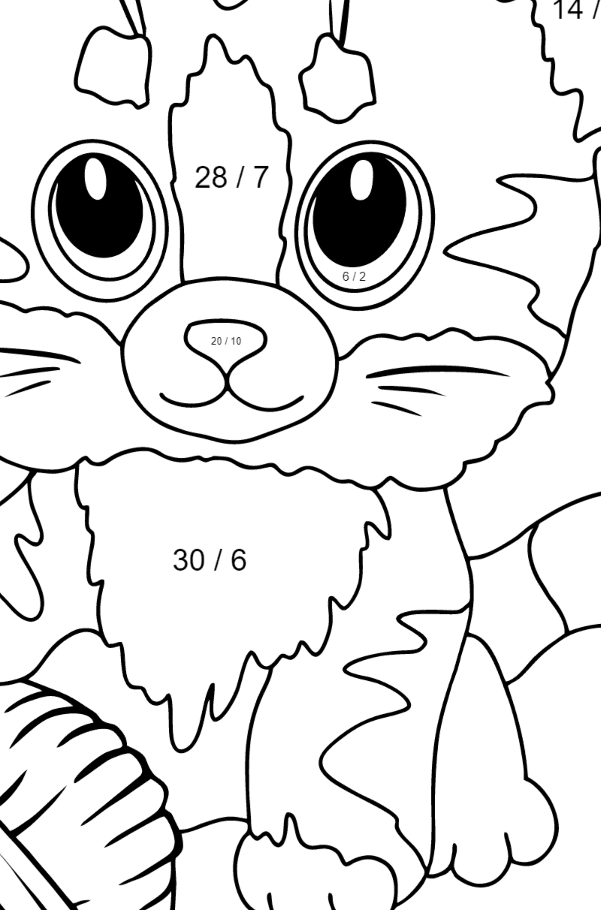 Coloring Page - a Kitten has Caught a Ball of Yarn - Math Coloring - Division for Children