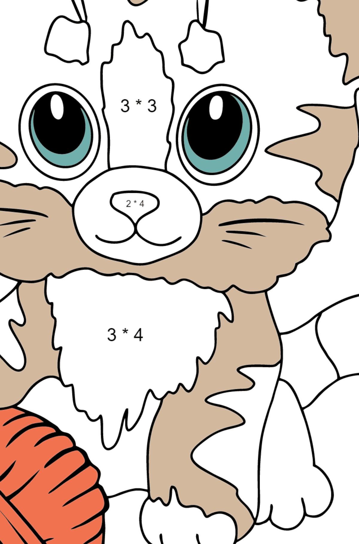 Раскраска котенок поймал клубок ниток - Математическая Раскраска - Умножение для Детей