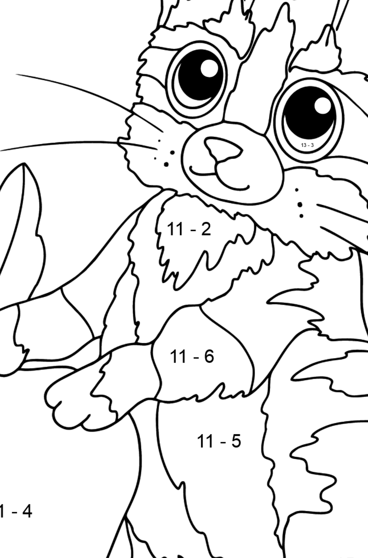 A Kitten is Playing with an Apple - Stampy cat coloring page - Math Coloring - Subtraction for Kids