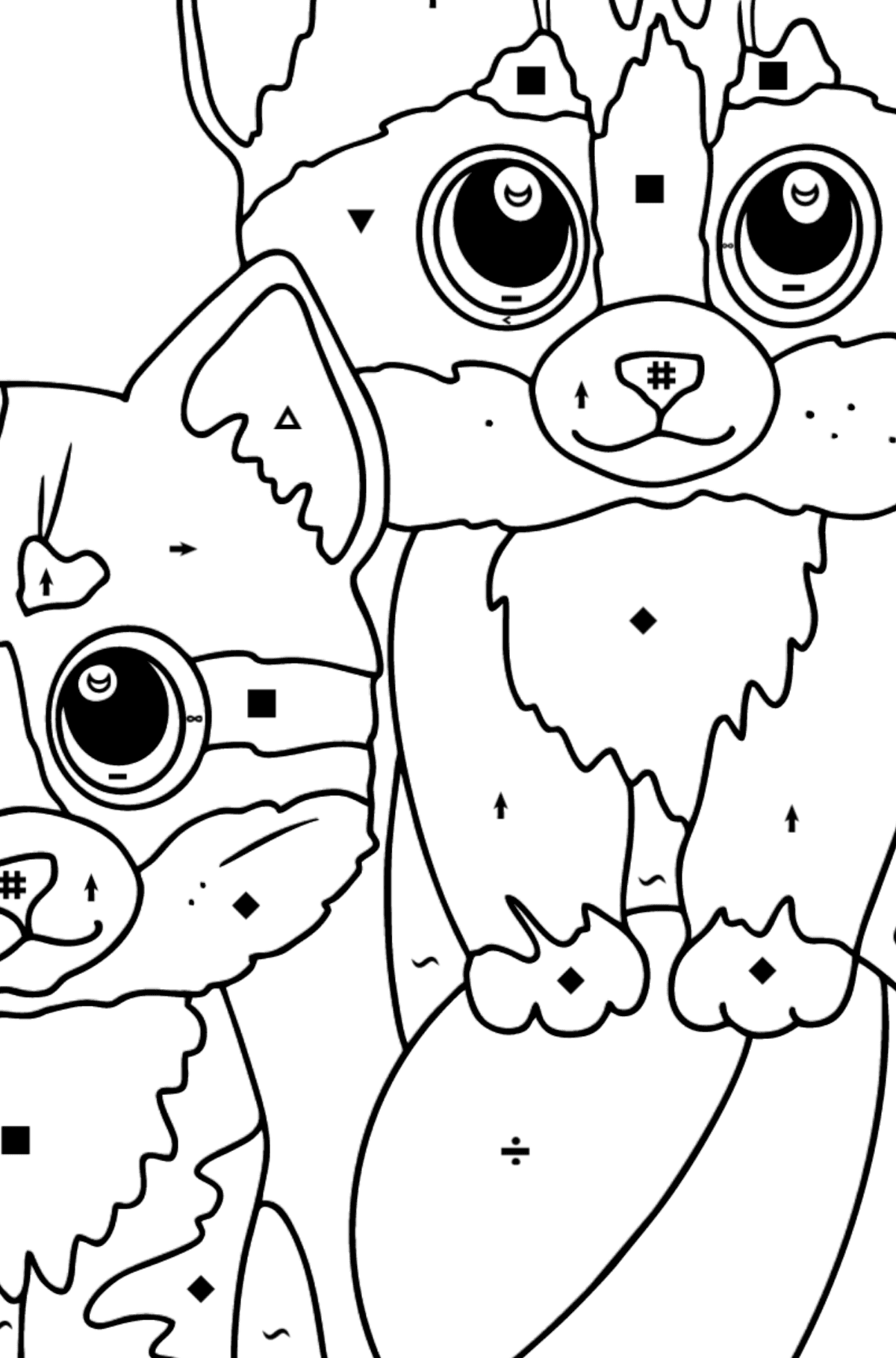 Coloring Page - Two Kittens with a Ball - Coloring by Symbols for Kids