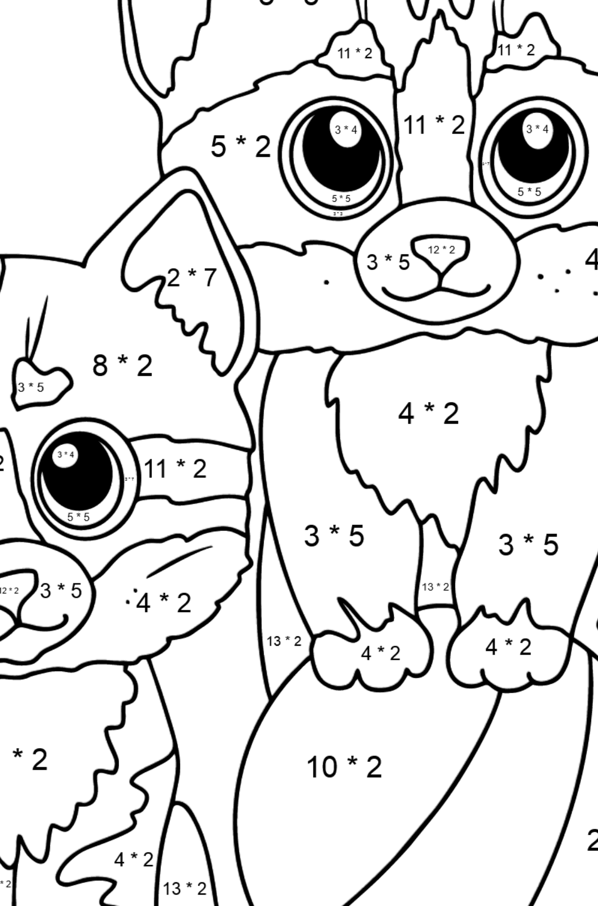 Coloring Page - Two Kittens with a Ball - Math Coloring - Multiplication for Kids