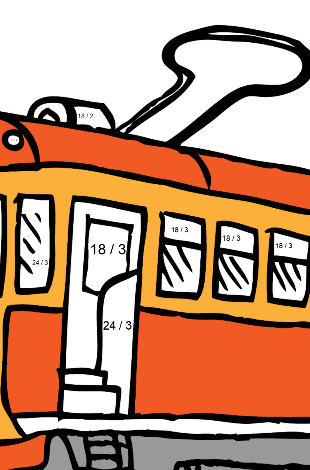 Simple Coloring Page - A Tram is Bored - Math Coloring - Division for Kids