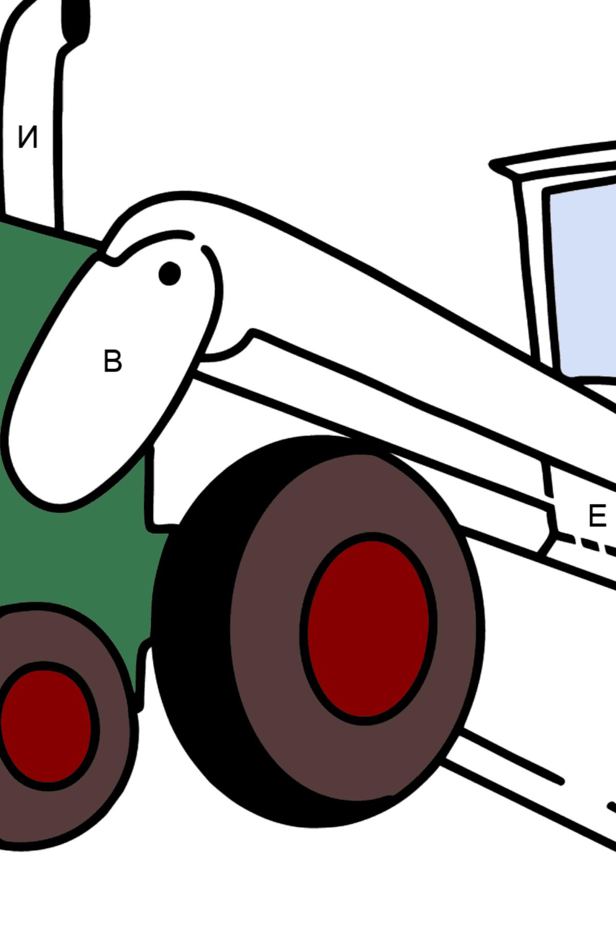 Раскраска трактор-грейдер - Раскраска по Буквам для Детей