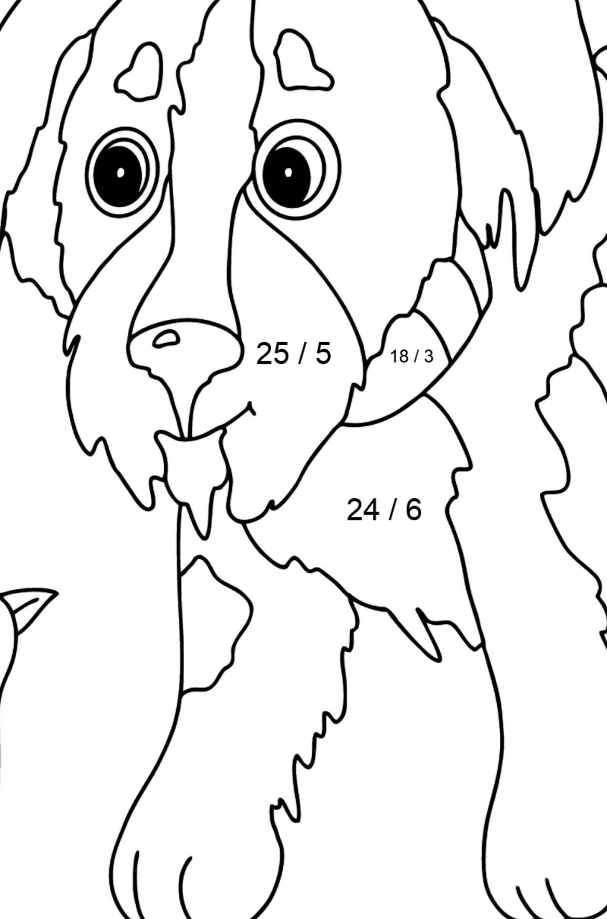 Coloring Page - A Dog is Talking to a Bird - Math Coloring - Division for Kids