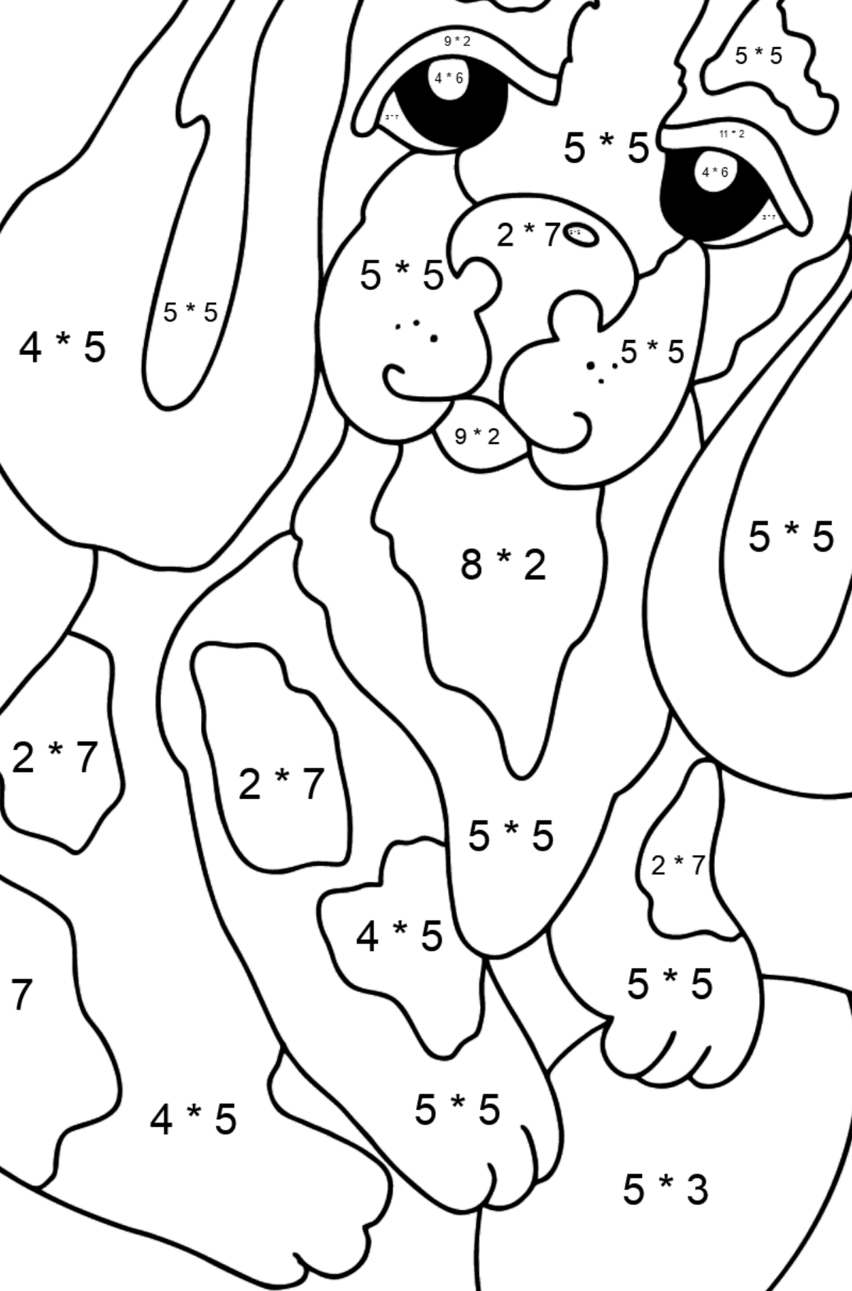 Coloring Page - A Dog with a Ball - Math Coloring - Multiplication for Kids