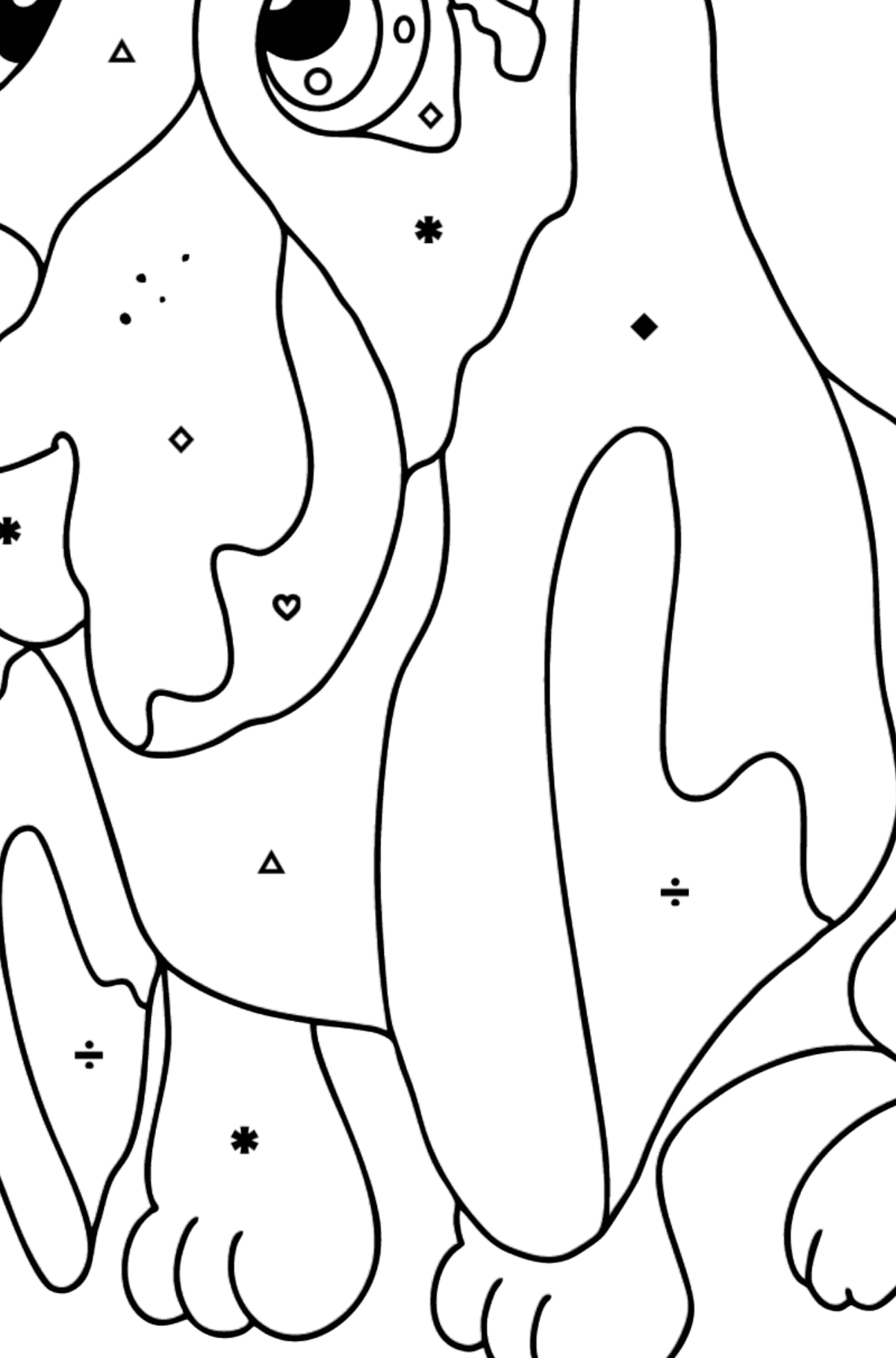 Coloring Page - A Dog with a Bone - Coloring by Symbols and Geometric Shapes for Kids