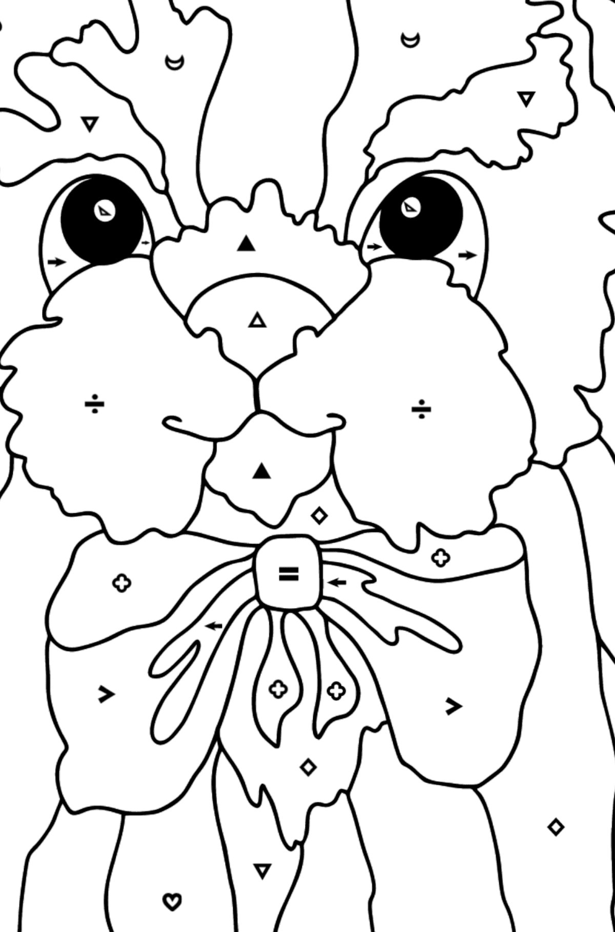 Coloring Page - A Dog with a Bow - Coloring by Symbols and Geometric Shapes for Kids