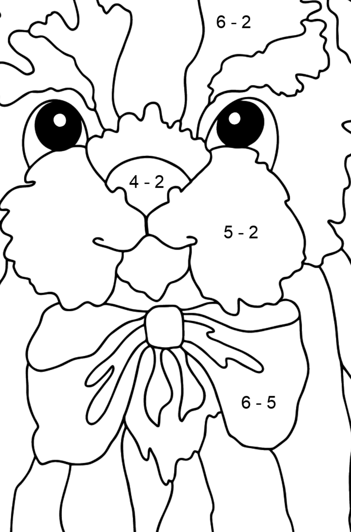 Coloring Page - A Young Fluffy Dog - Math Coloring - Subtraction for Kids