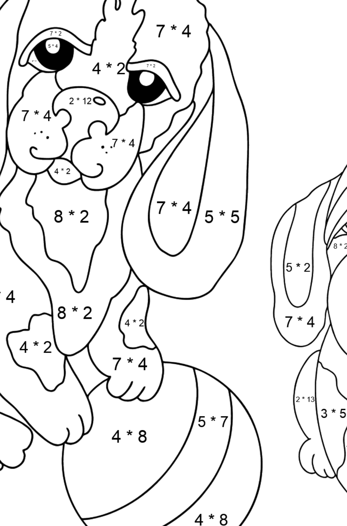 Coloring Page - Dogs are Playing with a Ball - Math Coloring - Multiplication for Kids