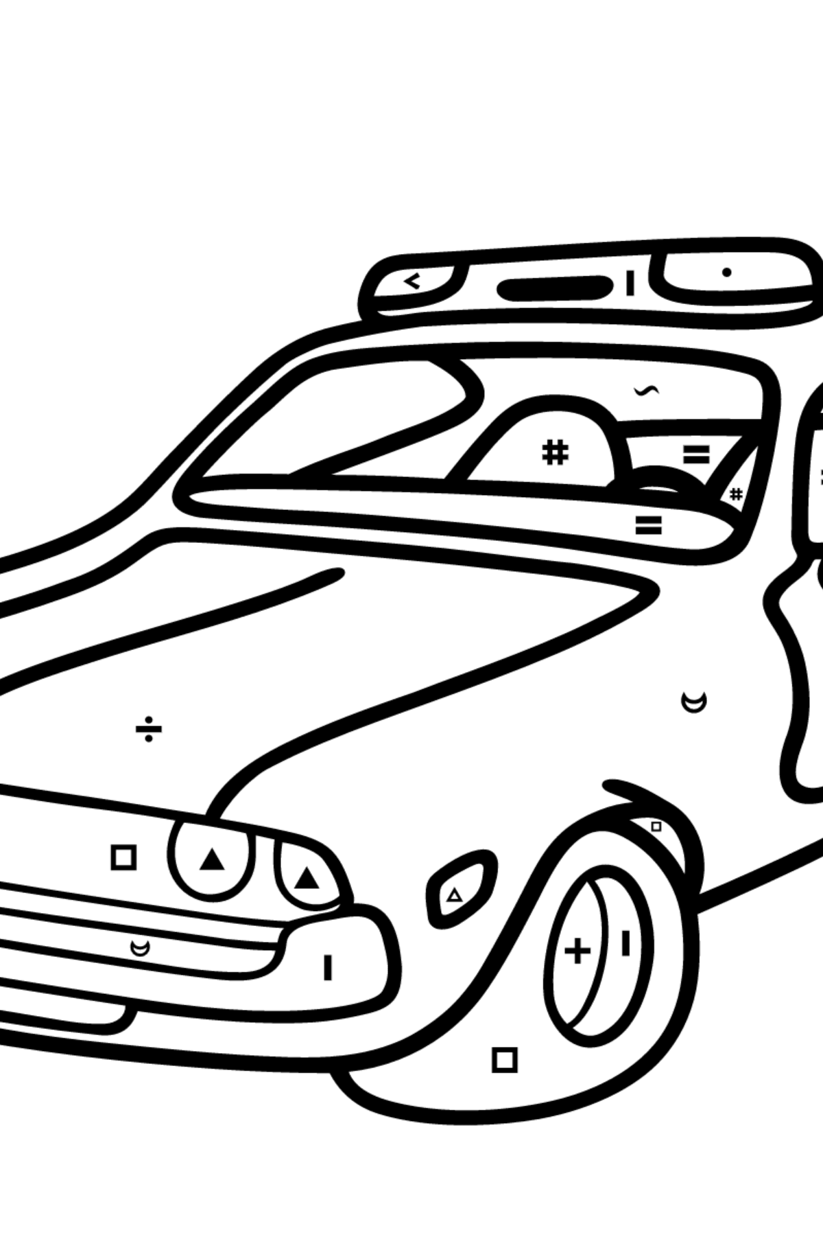 Coloring Page - A Dark Gray Police Car for Kids  - Color by Special Symbols
