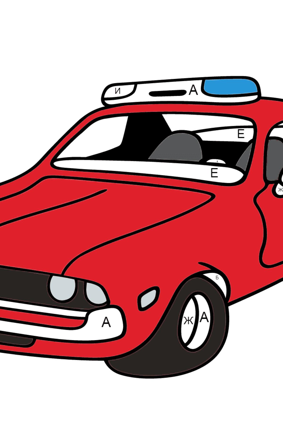 Раскраска красная полицейская машина для Детей  - Раскраска по Буквам