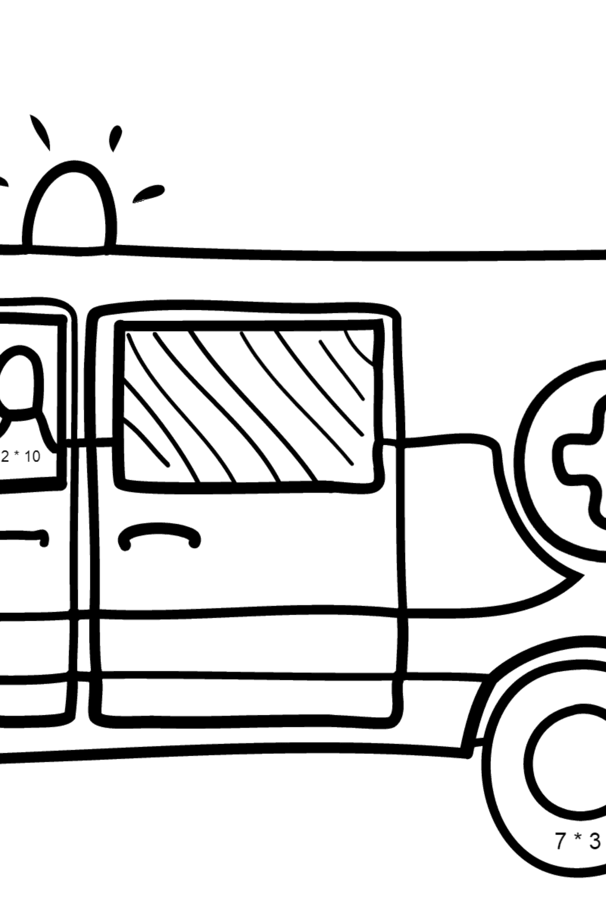 Coloring Page - An Ambulance for Kids  - Color by Number Multiplication