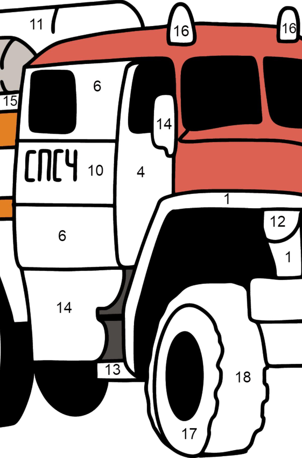 Раскраска Пожарная машина в России - Раскраска по Номерам для Детей