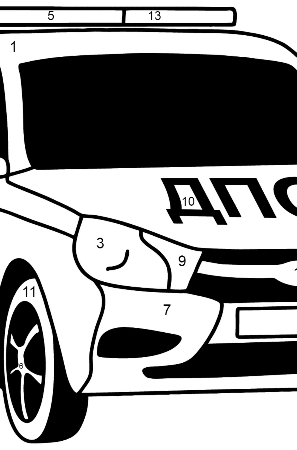 Раскраска Машина полиции в России - Раскраска по Номерам для Детей