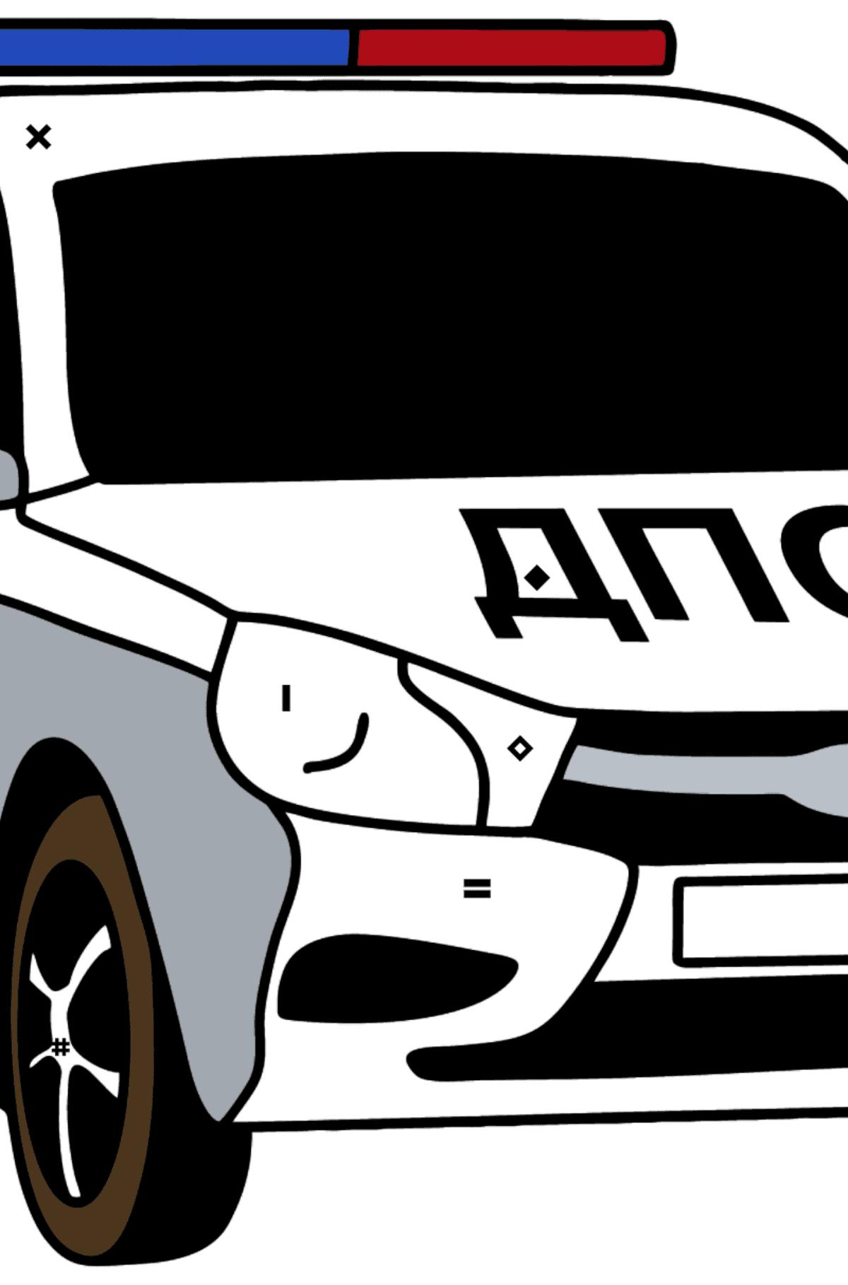 Раскраска Машина полиции в России - Раскраска по Символам для Детей