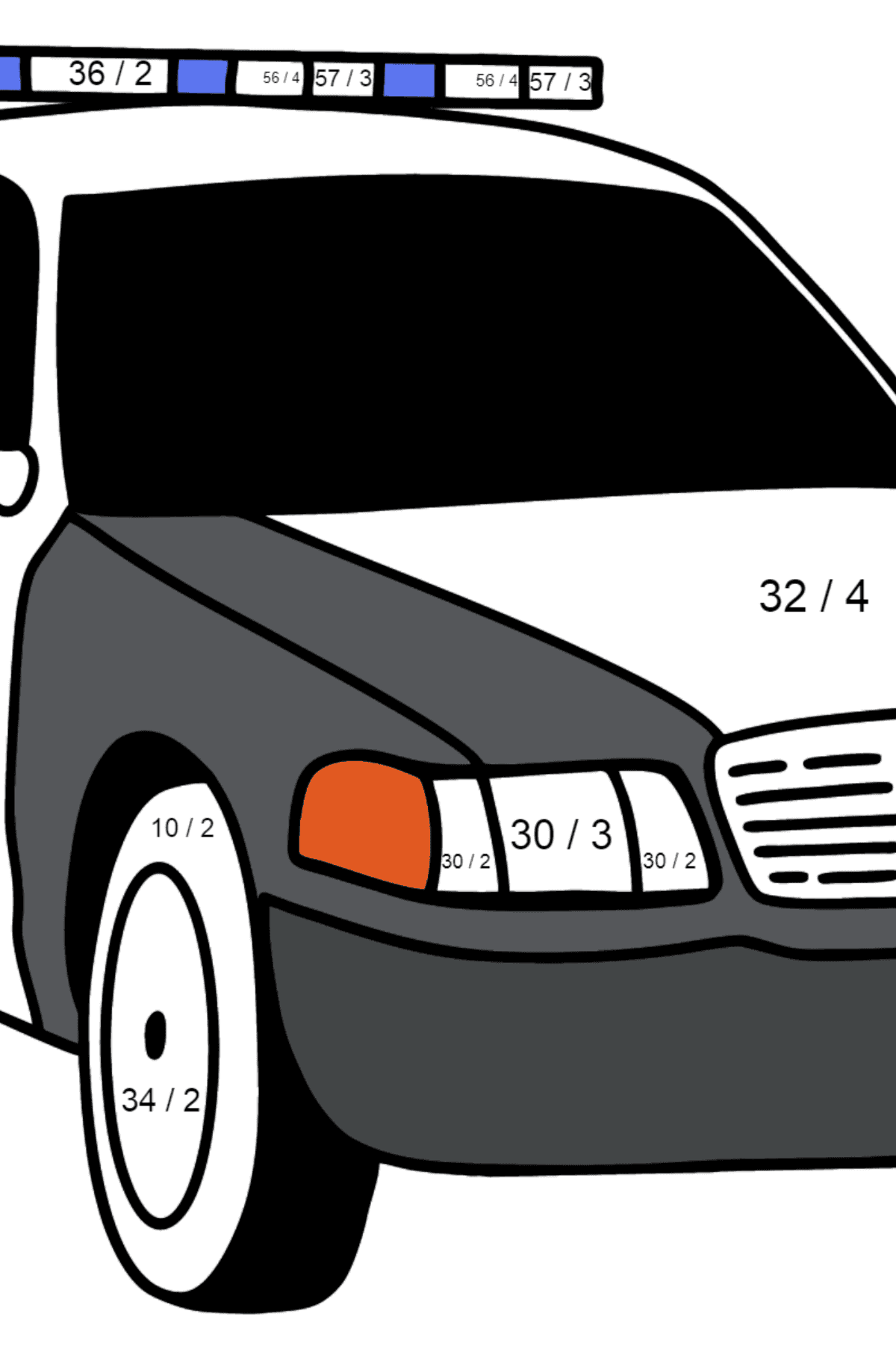 US Police Car coloring page - Math Coloring - Division for Kids