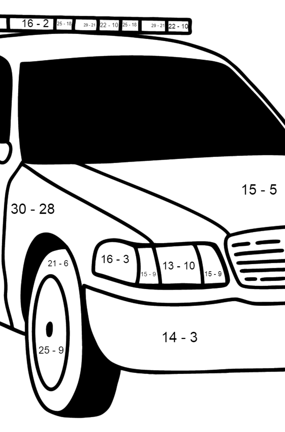 US Police Car coloring page - Math Coloring - Subtraction for Kids