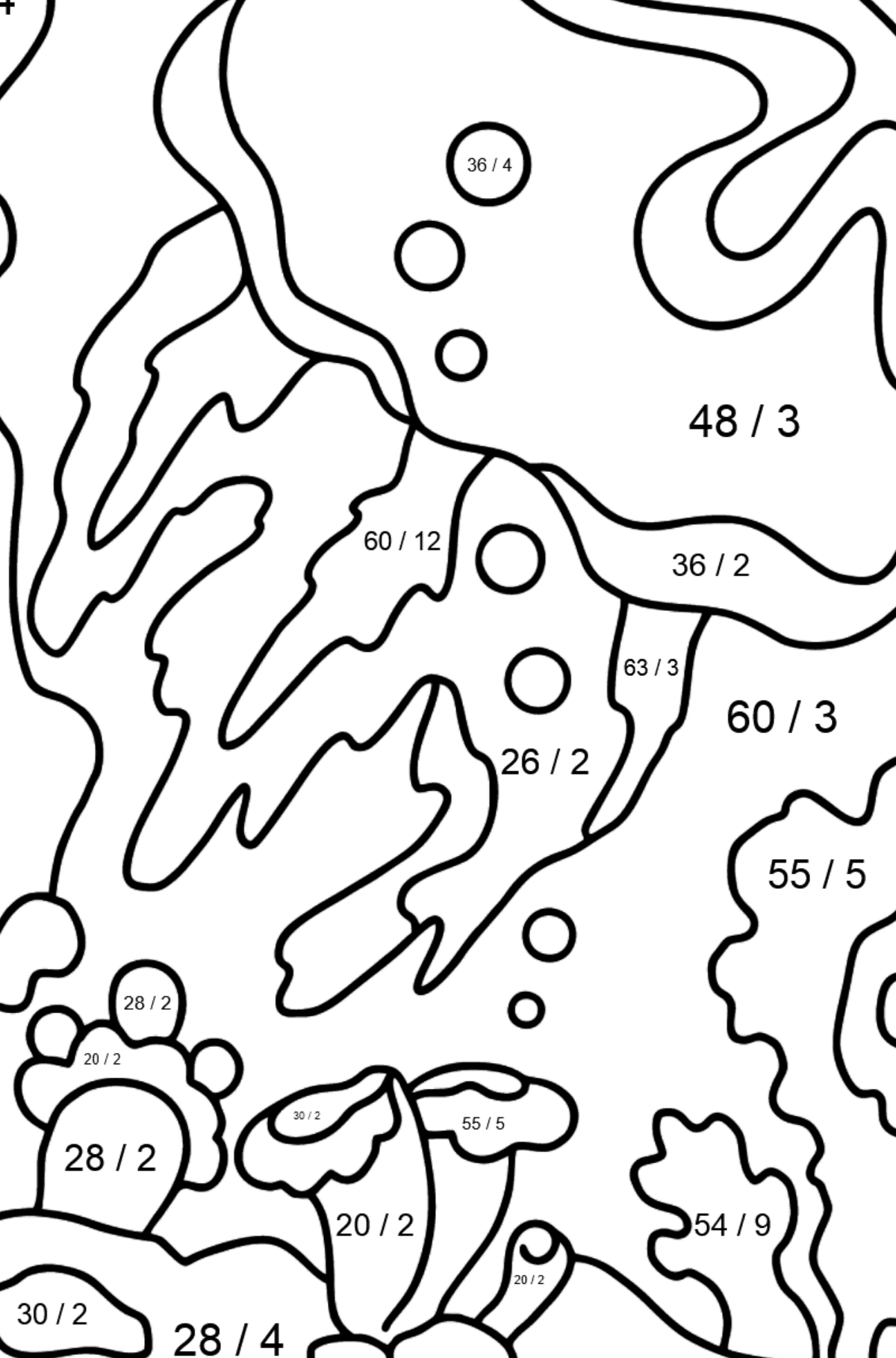 A Giant Jellyfish Coloring Page - Math Coloring - Division for Kids