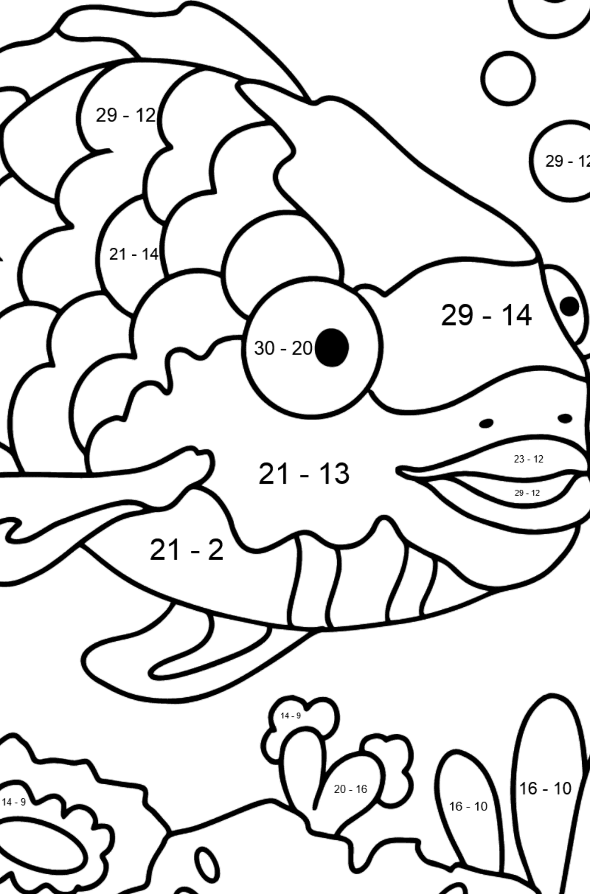 Coloring Page - A Fish with Beautiful Scales - Math Coloring - Subtraction for Kids