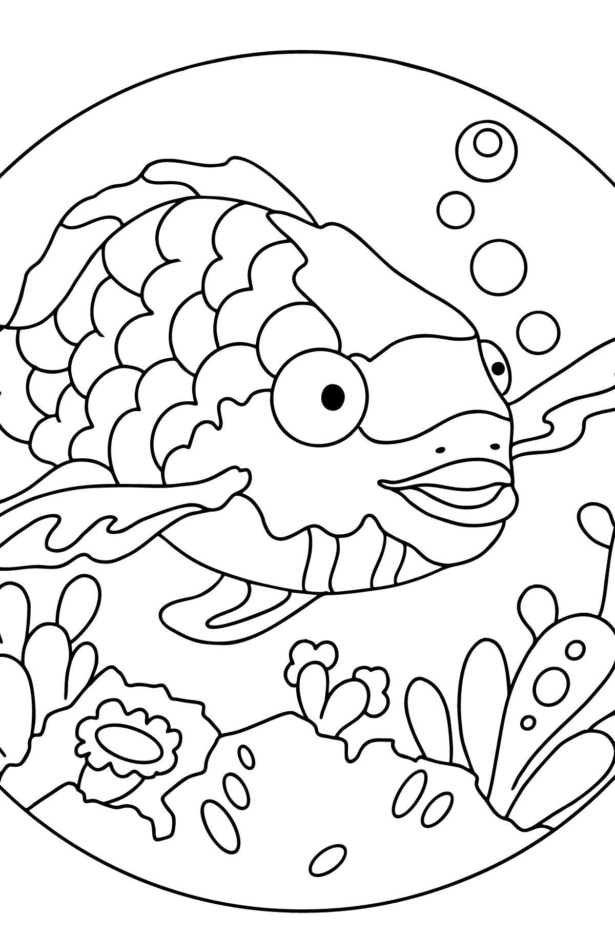 Coloring Page - A Fish with Multicolored Scales - Coloring Pages for Children