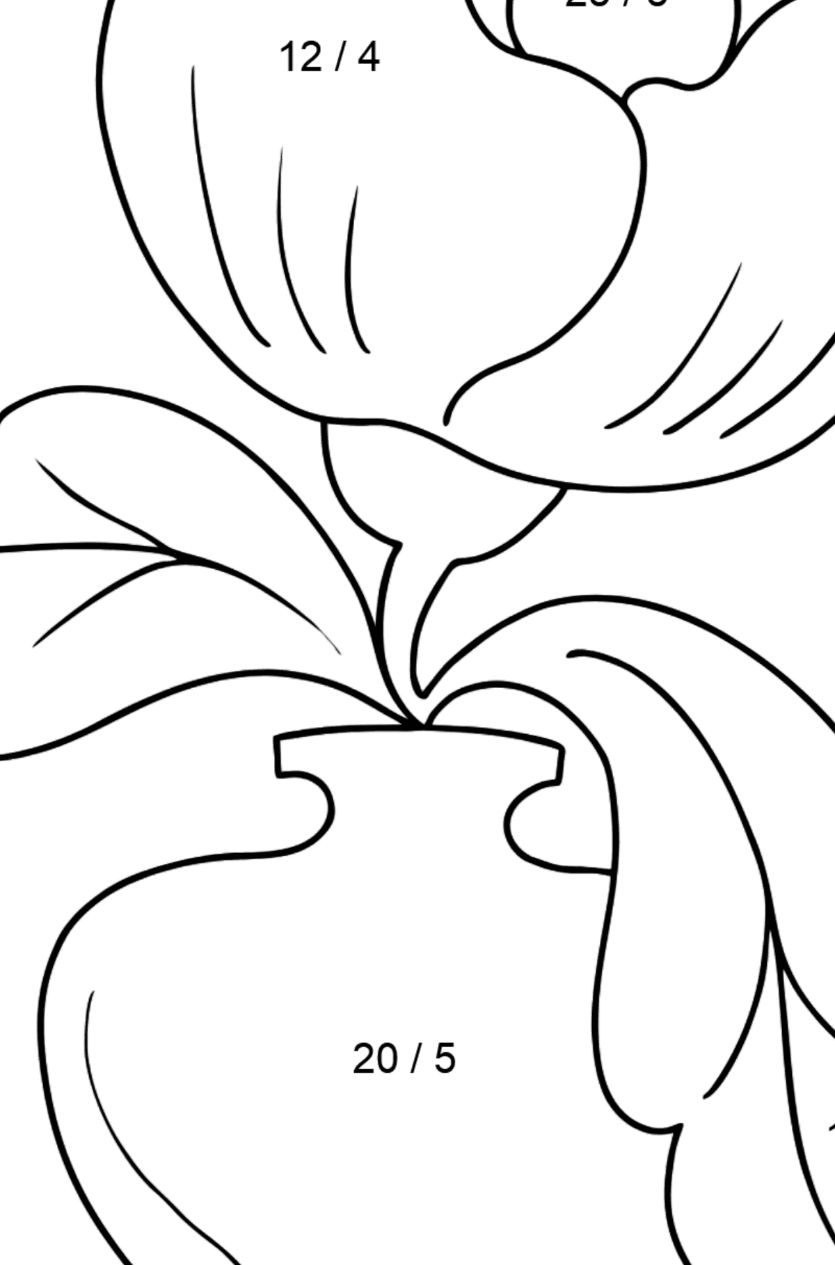 Coloring Page - flowers in a vase - Math Coloring - Division for Kids