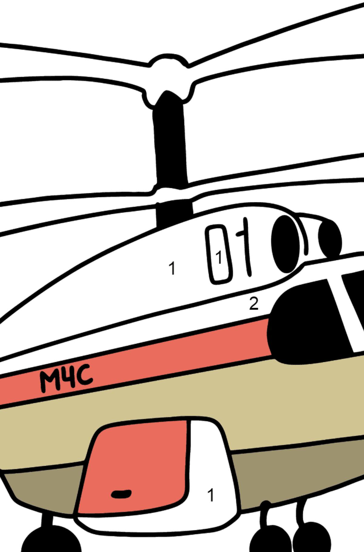 Раскраска вертолет мчс - Раскраска по Номерам для Детей