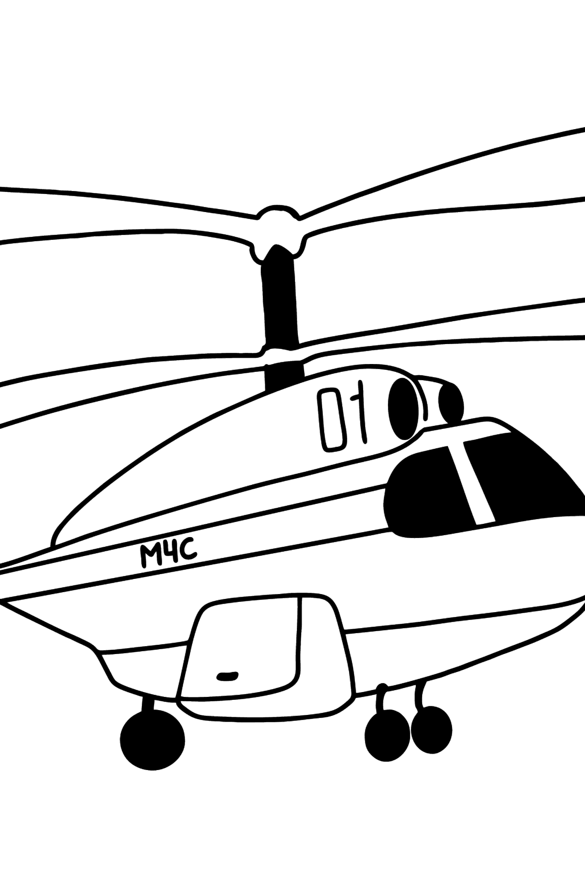 Раскраска вертолет мчс - Раскраски для Детей