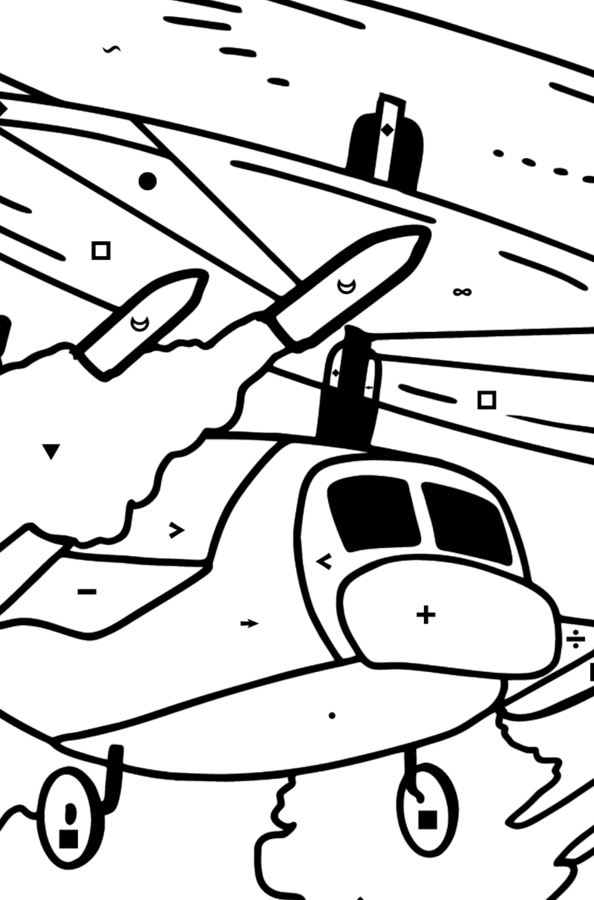 Coloring Page - A Military Helicopter - Coloring by Symbols for Kids