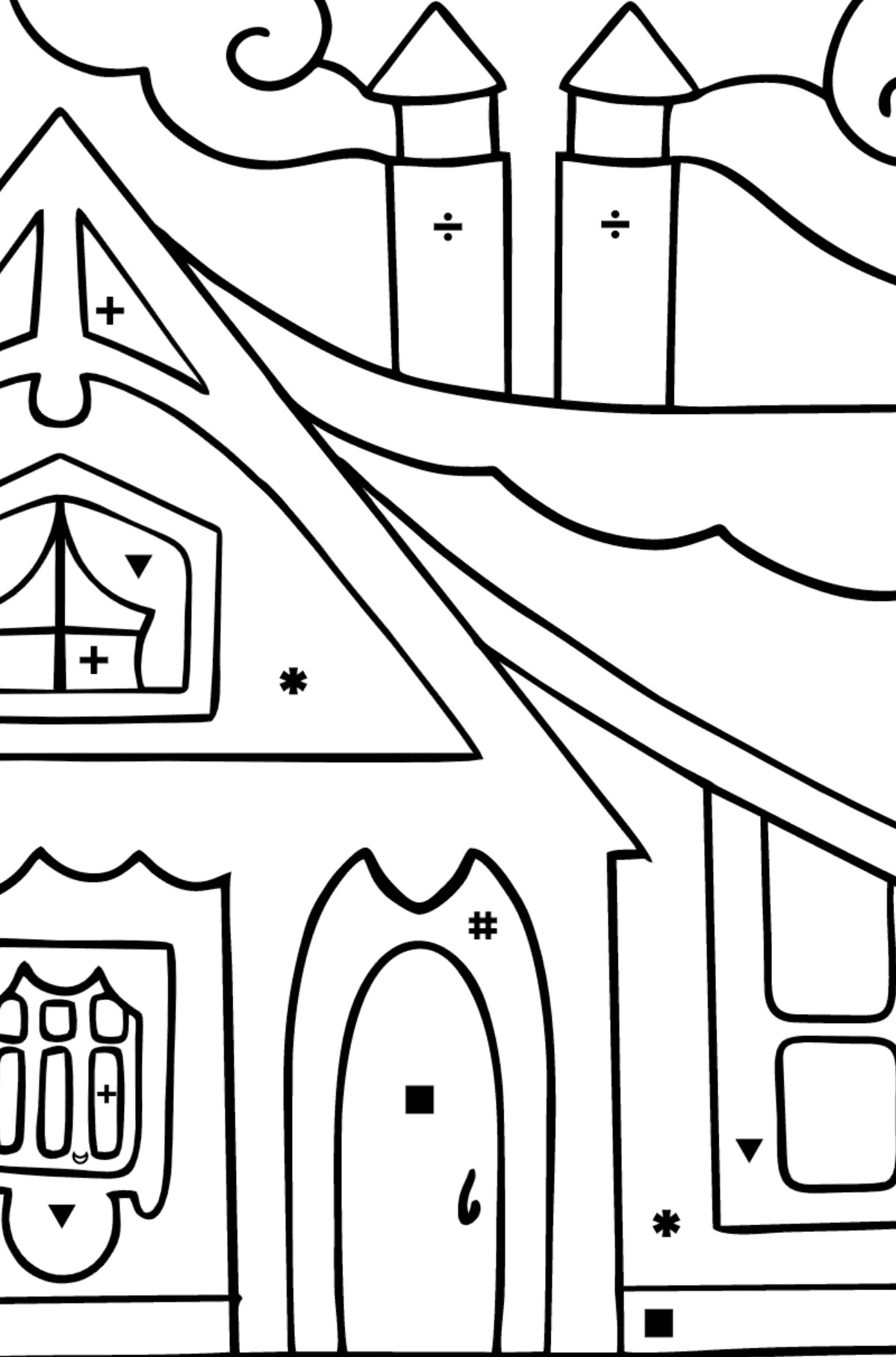 Coloring Page - A Tiny House - Coloring by Symbols for Children
