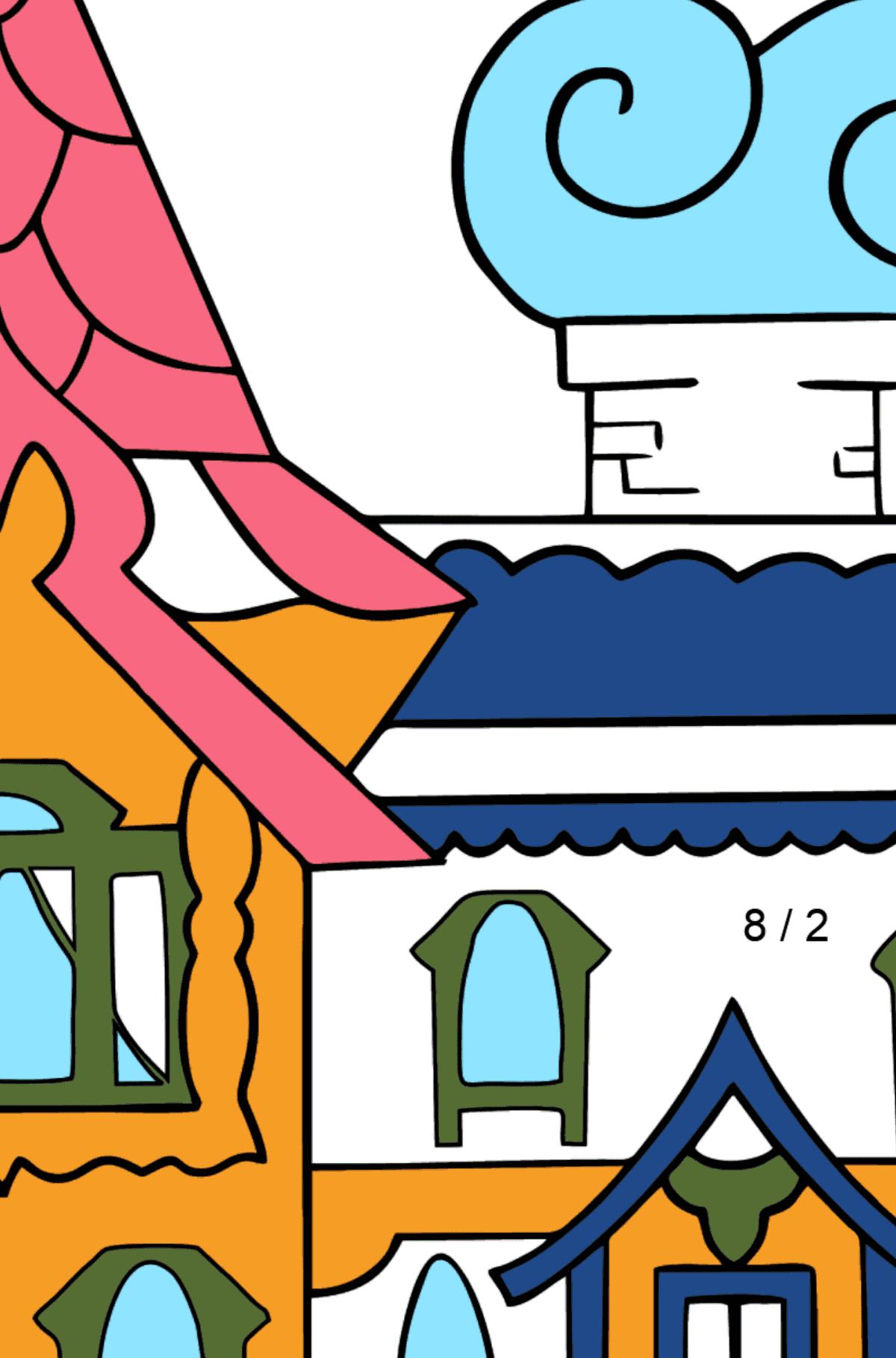 Простая раскраска дом - королевство сказочников - Математическая Раскраска - Деление для Детей