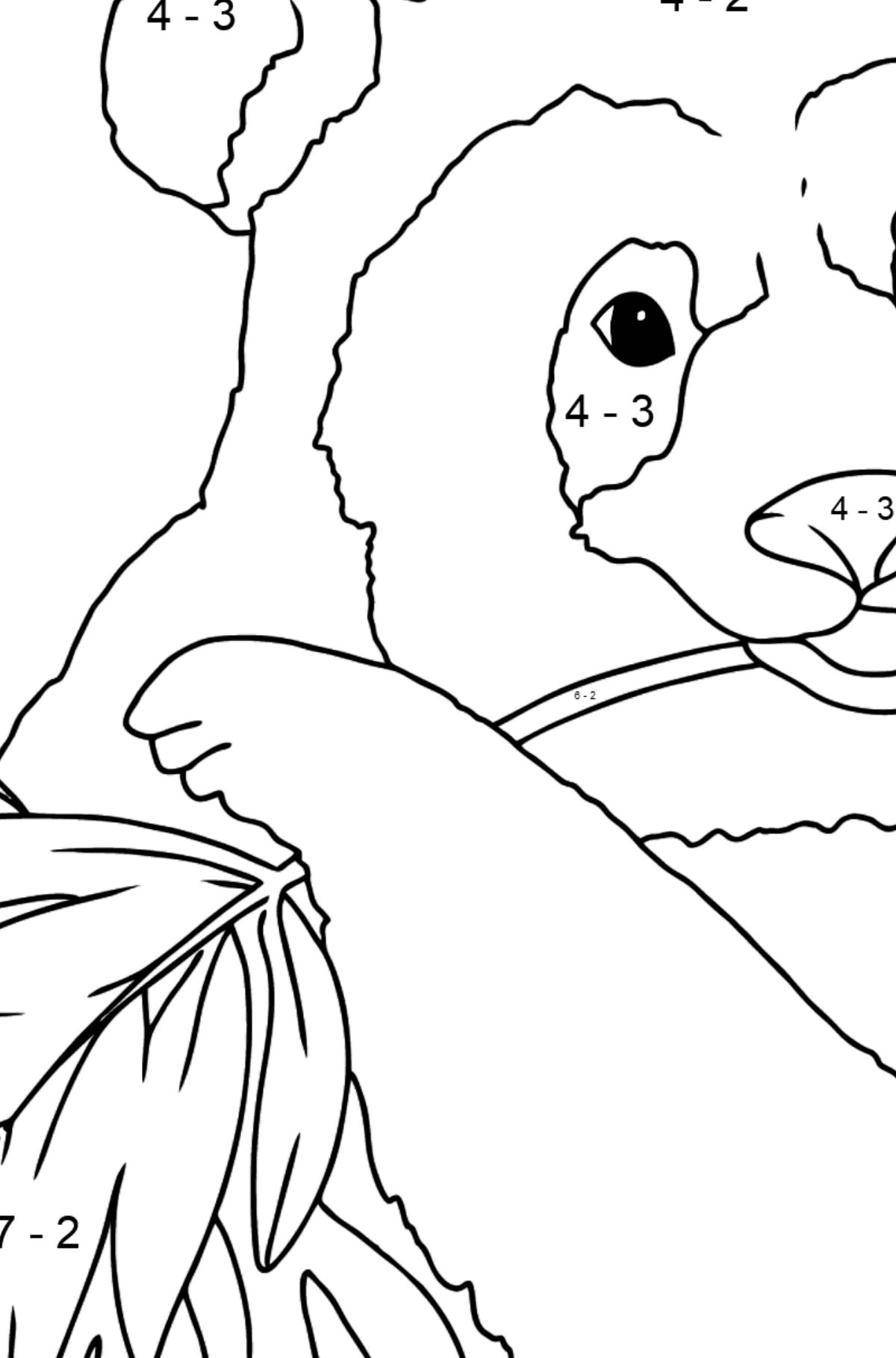 Coloring Page  - A Panda is Eating Leaves - Math Coloring - Subtraction for Kids