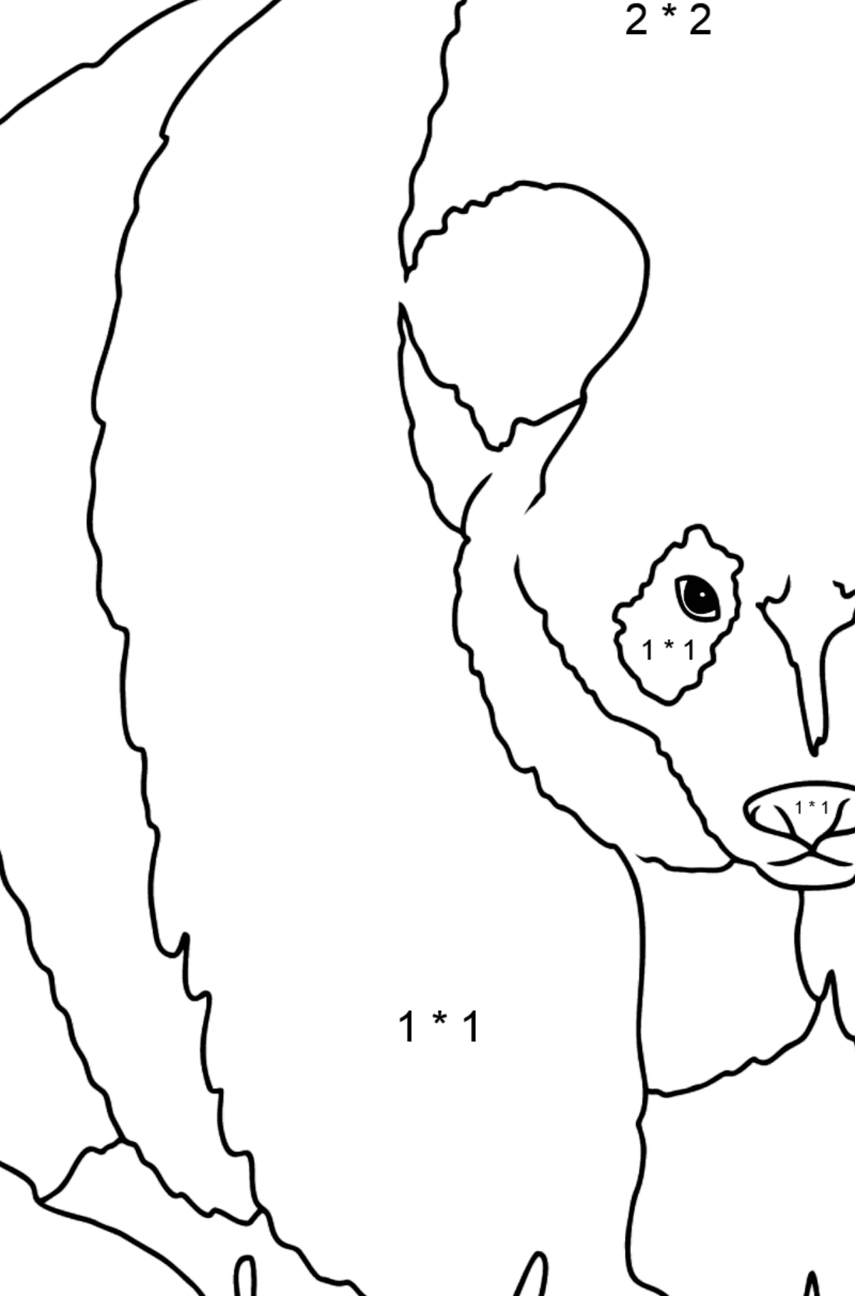 Coloring Page - A Panda is Standing - Math Coloring - Multiplication for Kids