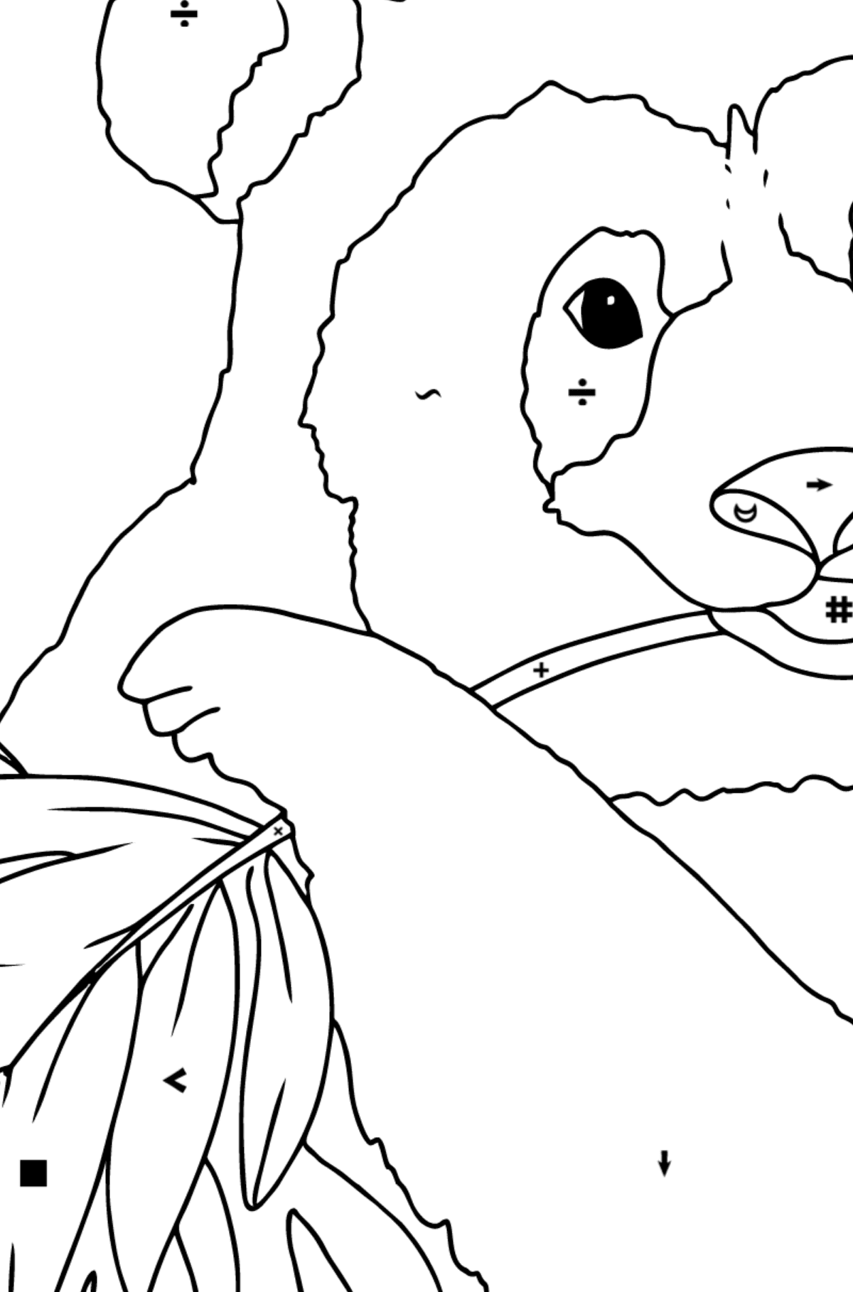 Coloring Page - A Panda is Eating Bamboo Leaves - Coloring by Symbols for Children