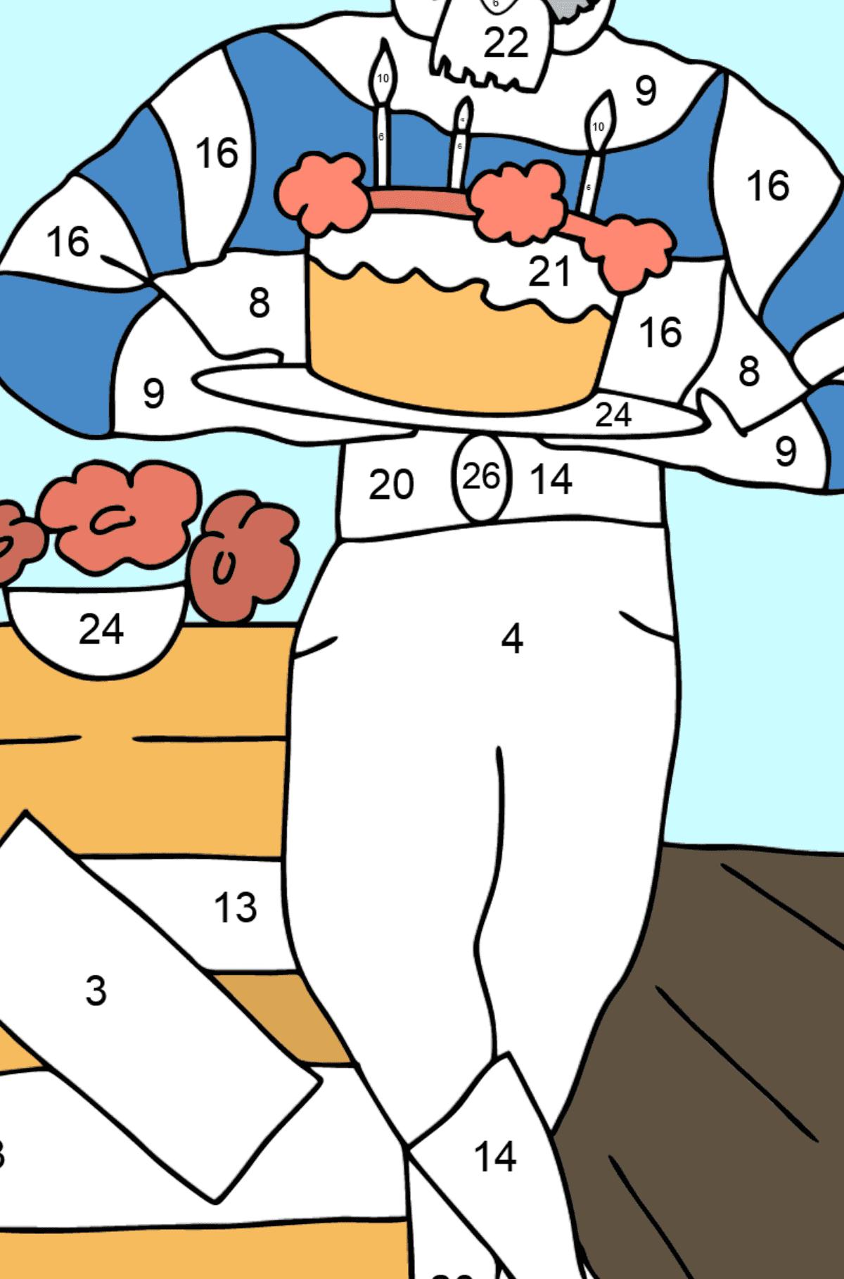 Раскраска пират празднует день рождения - Раскраска по Номерам для Детей