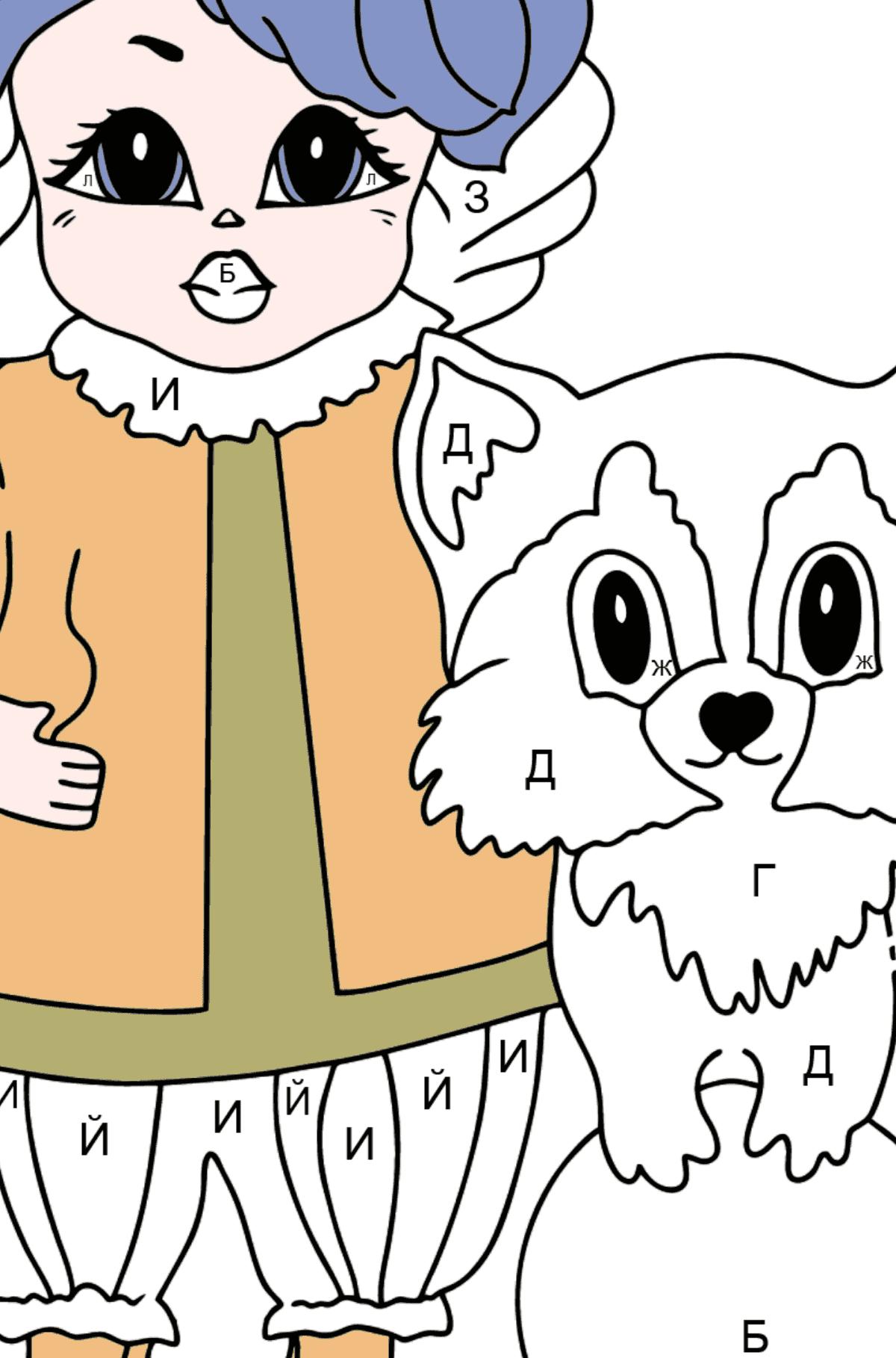 Раскраска Принцесса с Котом Енотом - Раскраска по Буквам для Детей