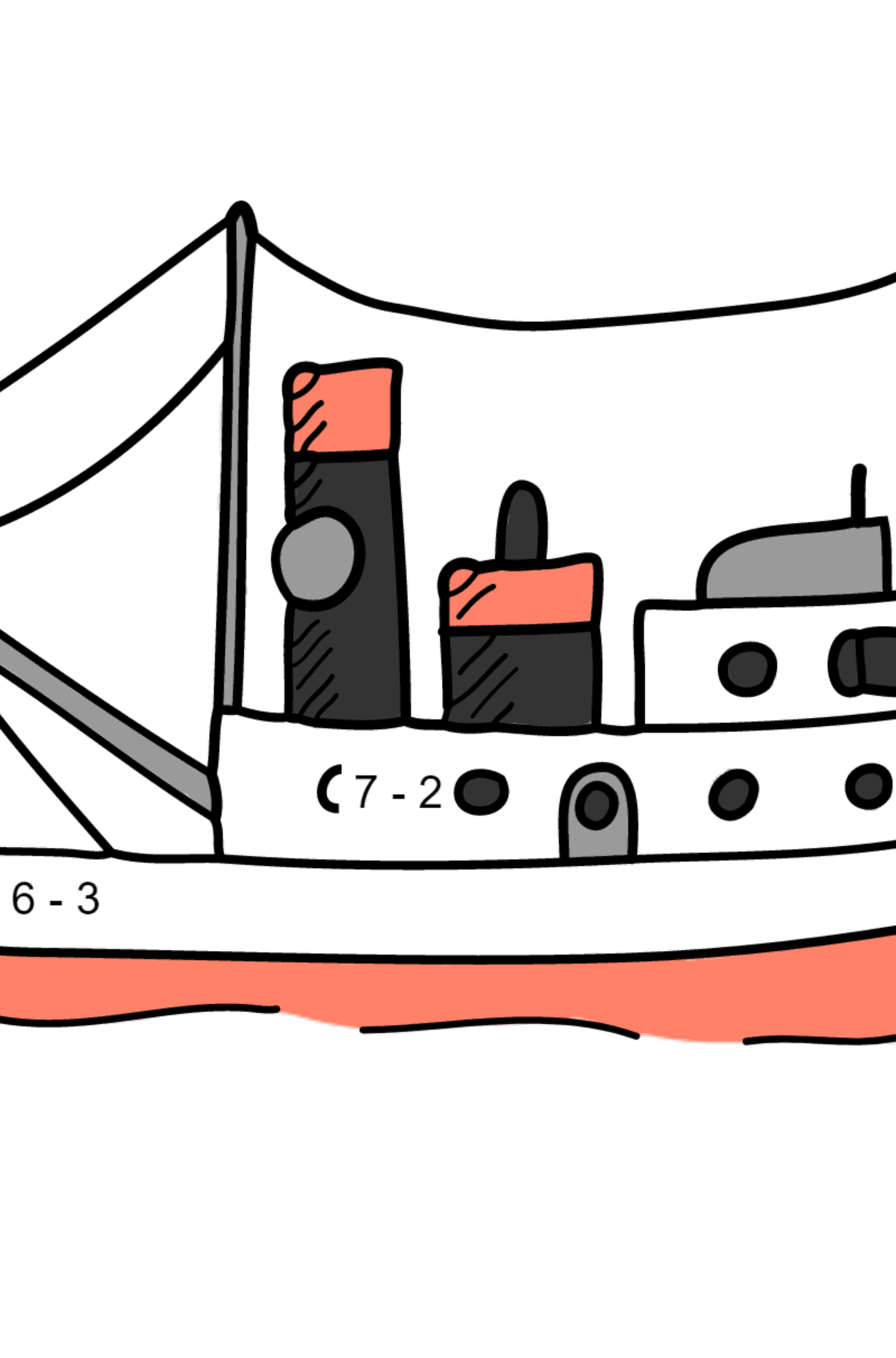 Coloring Page - A Cargo Ship - Math Coloring - Subtraction for Children