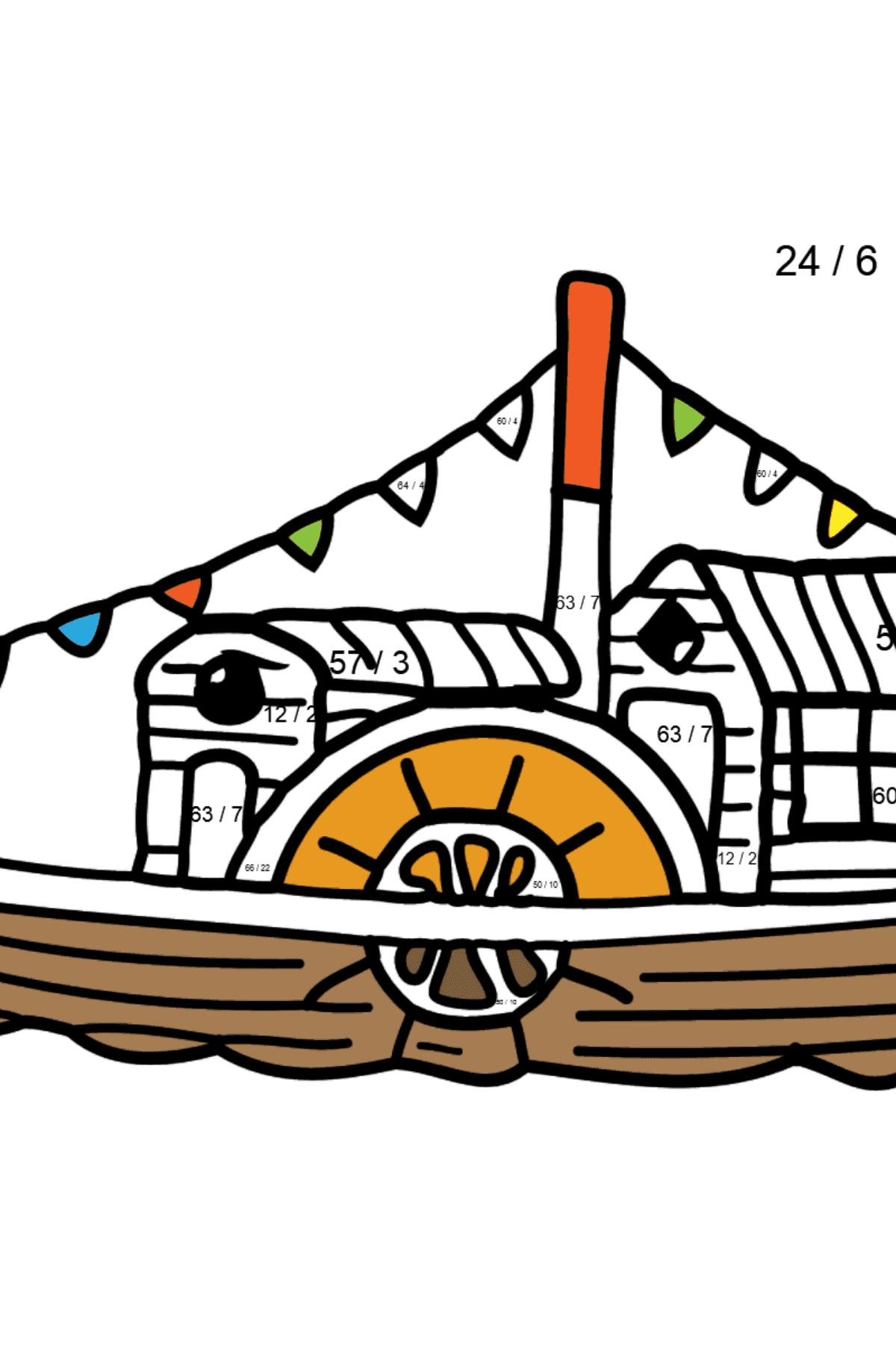 Раскраска Гондола с разноцветными флажками - Математическая Раскраска - Деление для Детей