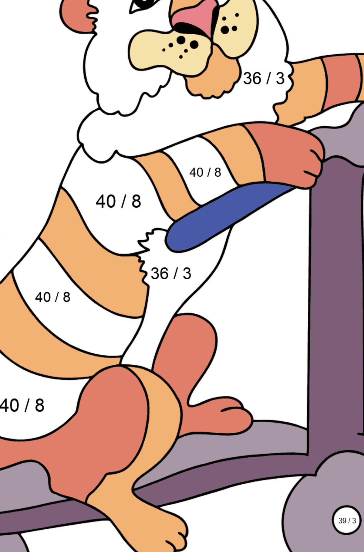 Coloring Page - A Tiger on a Fancy Scooter - Math Coloring - Division for Kids