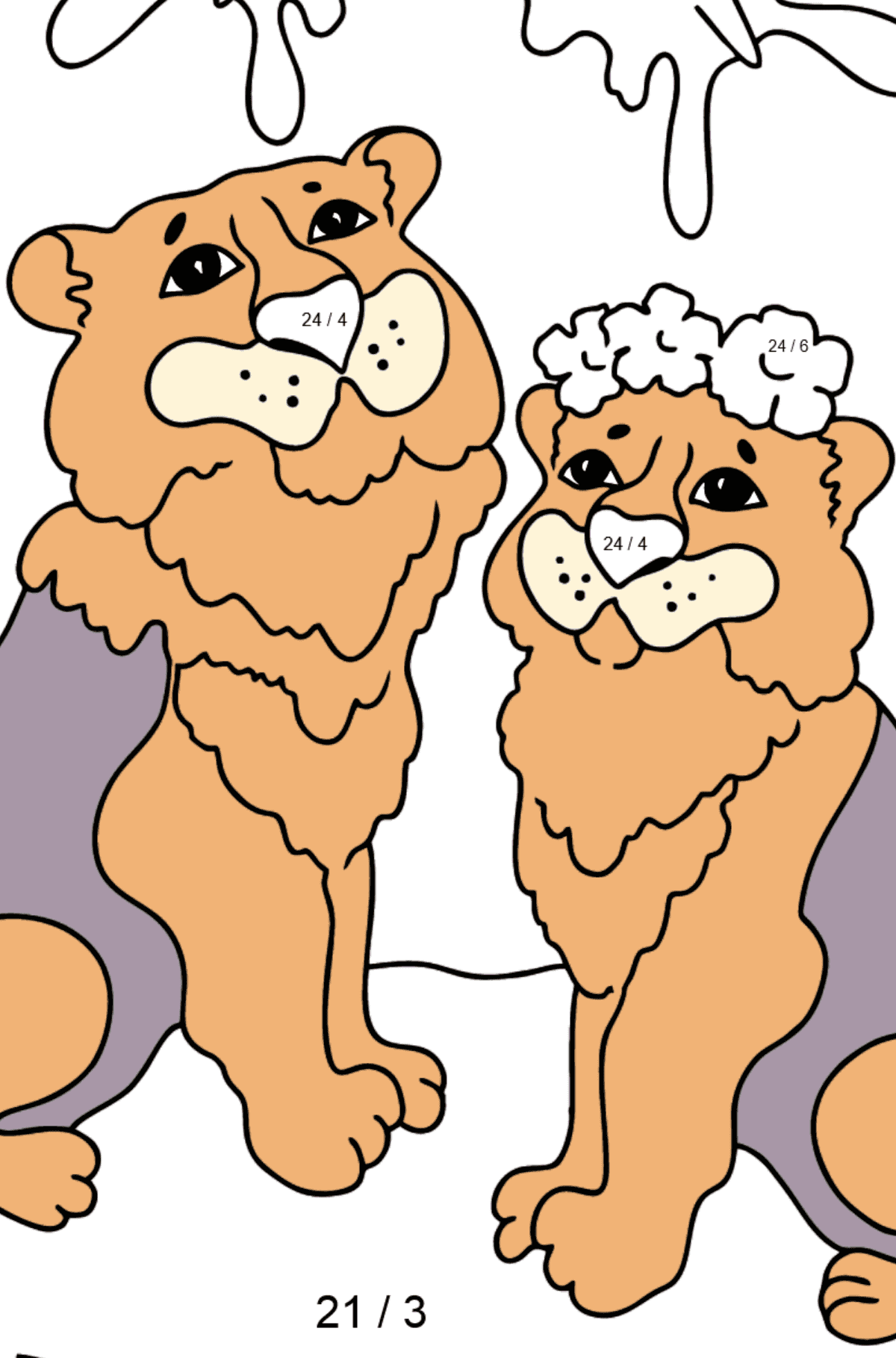 Coloring Page - A Tiger with a Tigress - Math Coloring - Division for Kids