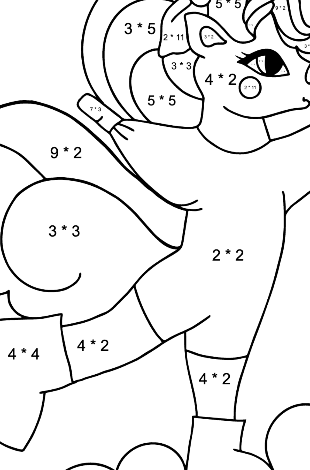 Complex Coloring Page - A Unicorn on Skates - Math Coloring - Multiplication for Children