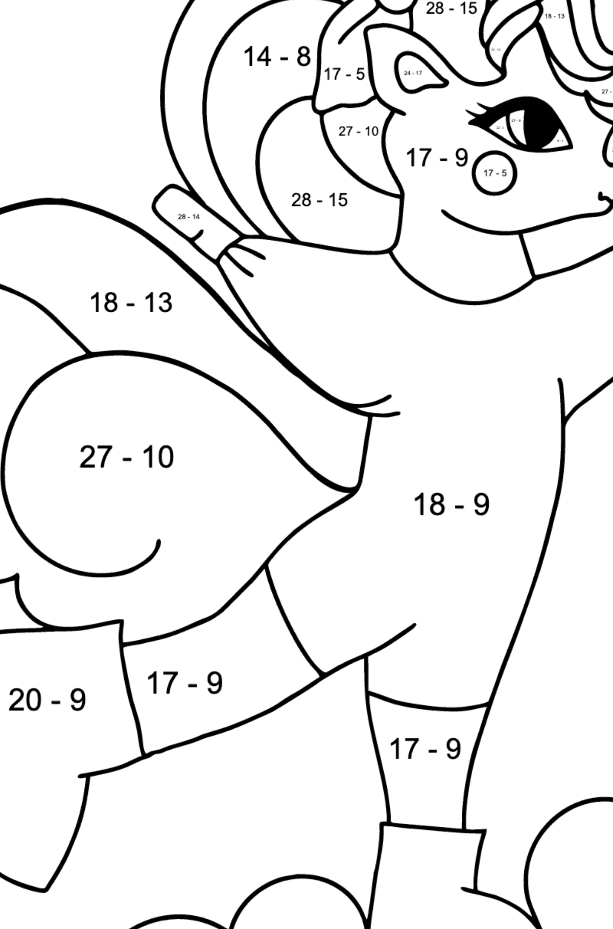 Complex Coloring Page - A Unicorn on Skates - Math Coloring - Subtraction for Children