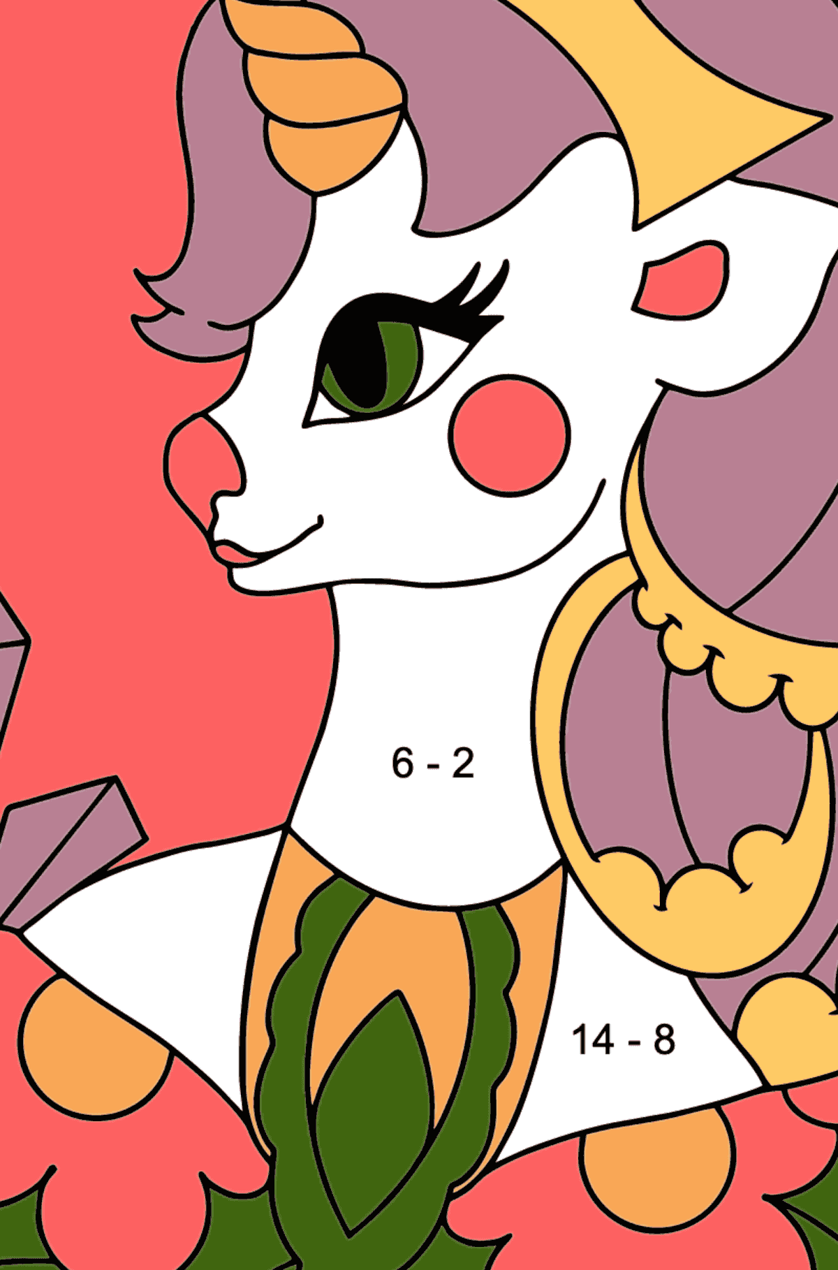 Simple Coloring Page - A Unicorn Queen for Kids  - Color by Number Substraction