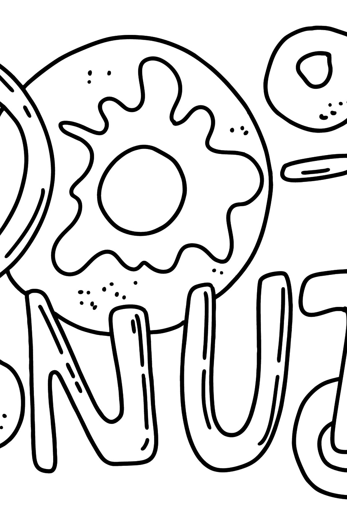 Donut Schriftzug Ausmalbild - Malvorlagen für Kinder